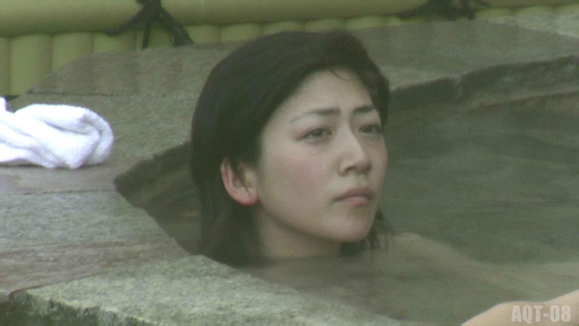 Aquaな露天風呂Vol.776 露天風呂編  75PIX 22