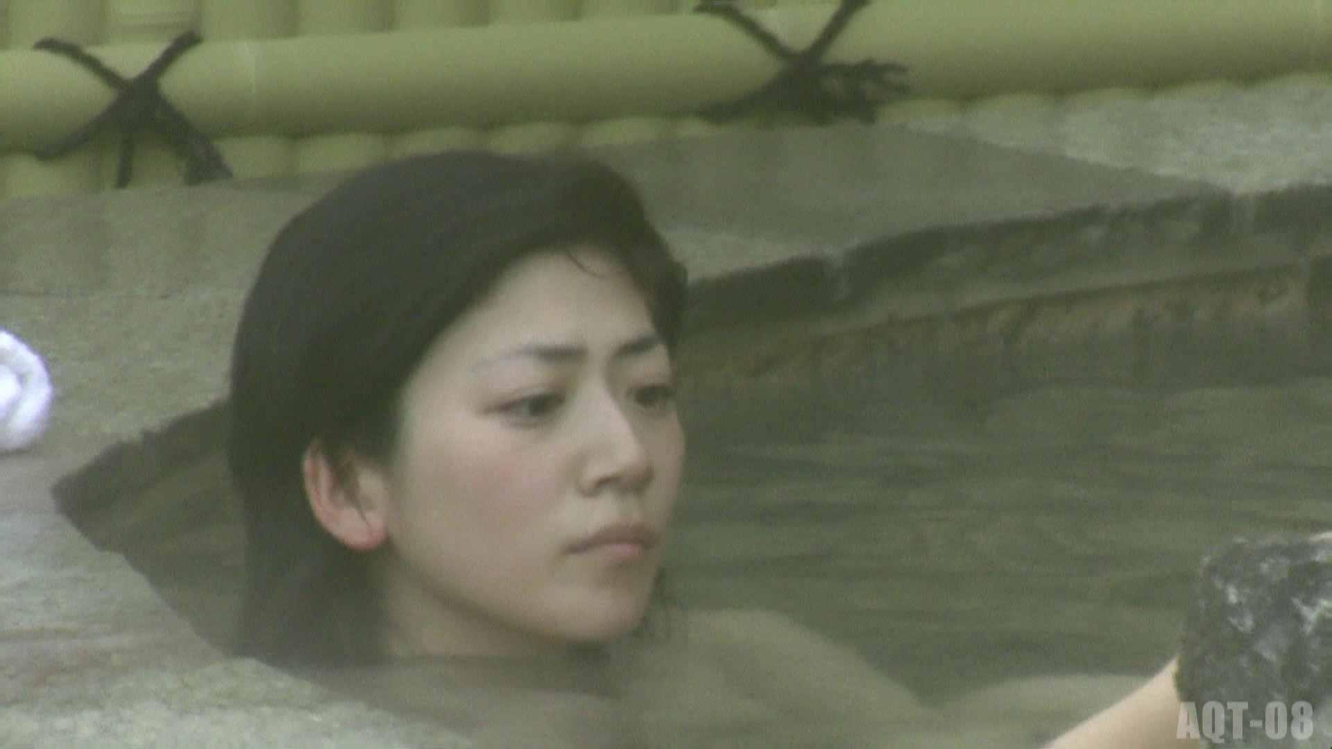 Aquaな露天風呂Vol.776 露天風呂編 | 盗撮シリーズ  75PIX 23