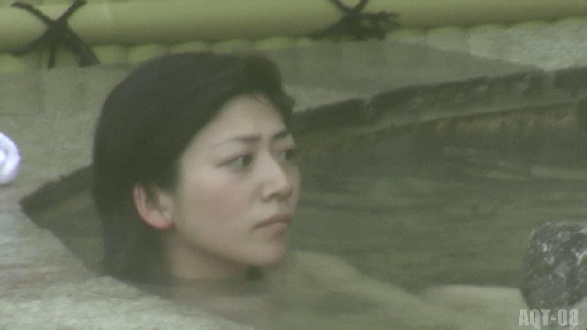 Aquaな露天風呂Vol.776 露天風呂編  75PIX 24
