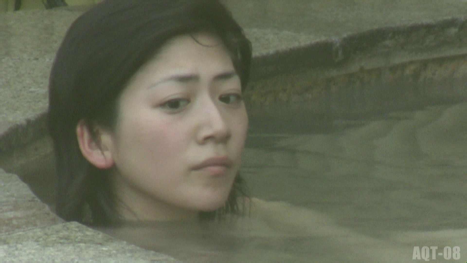 Aquaな露天風呂Vol.776 露天風呂編  75PIX 26