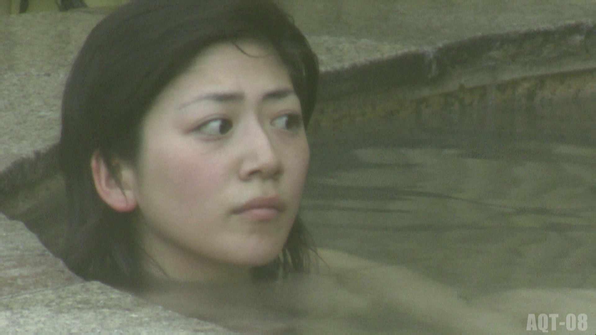 Aquaな露天風呂Vol.776 露天風呂編 | 盗撮シリーズ  75PIX 27