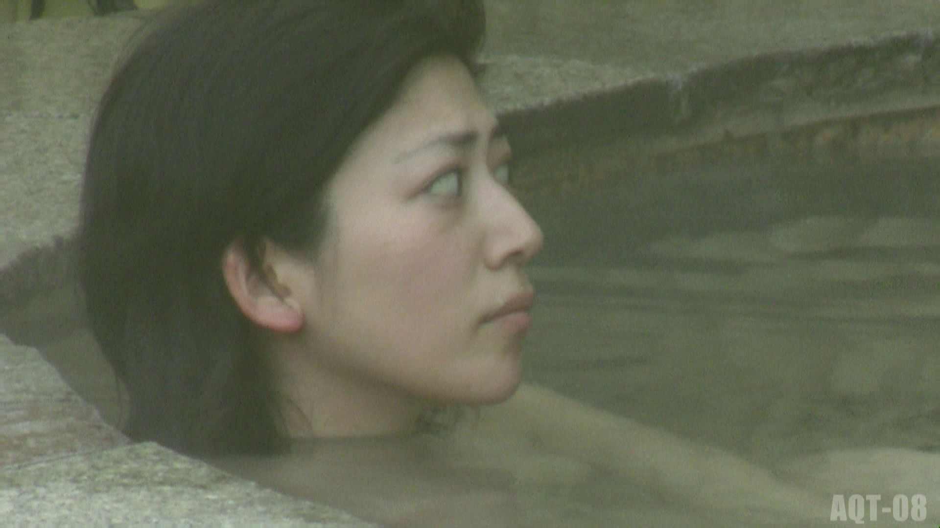 Aquaな露天風呂Vol.776 露天風呂編  75PIX 28