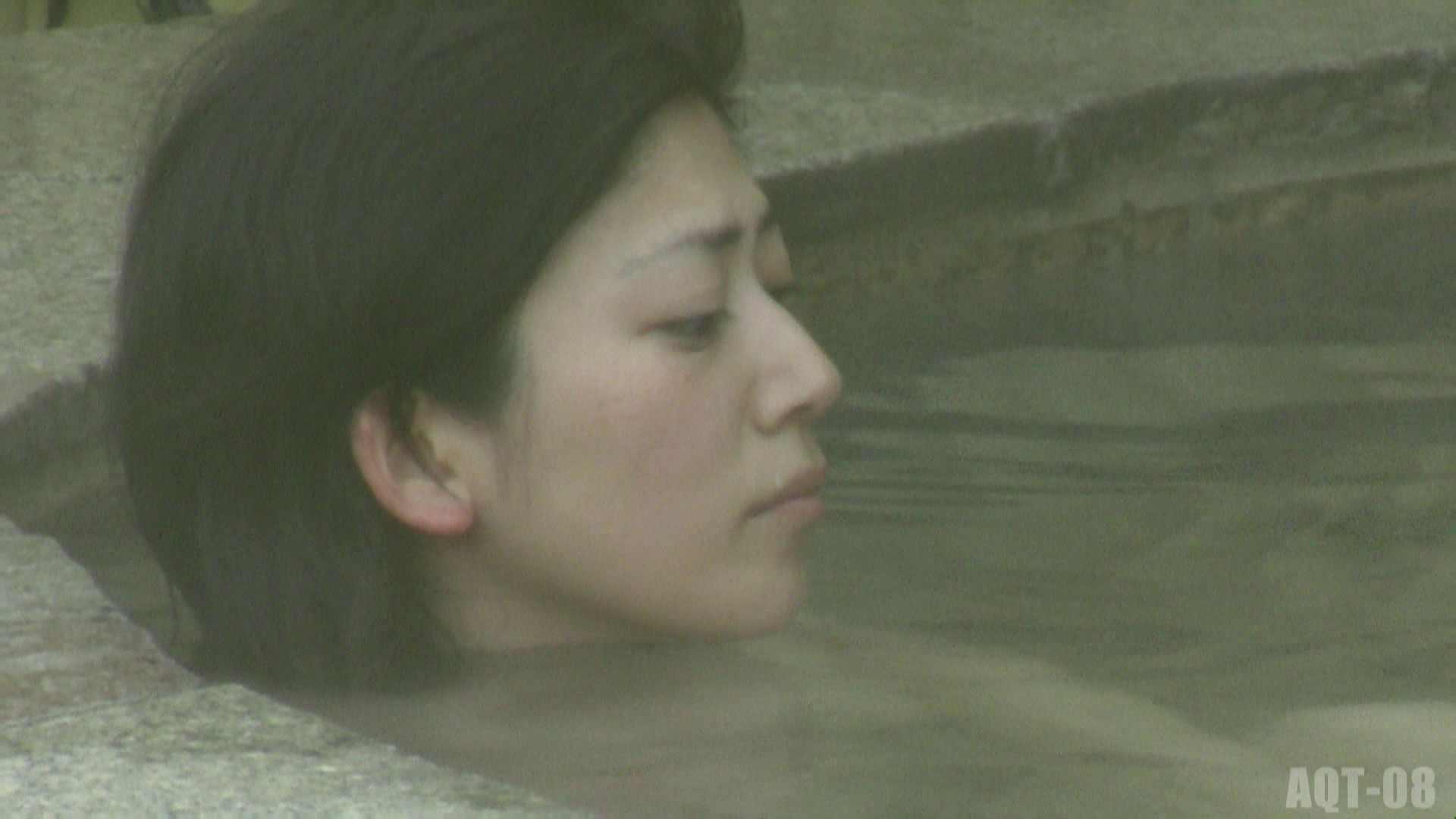 Aquaな露天風呂Vol.776 露天風呂編 | 盗撮シリーズ  75PIX 29