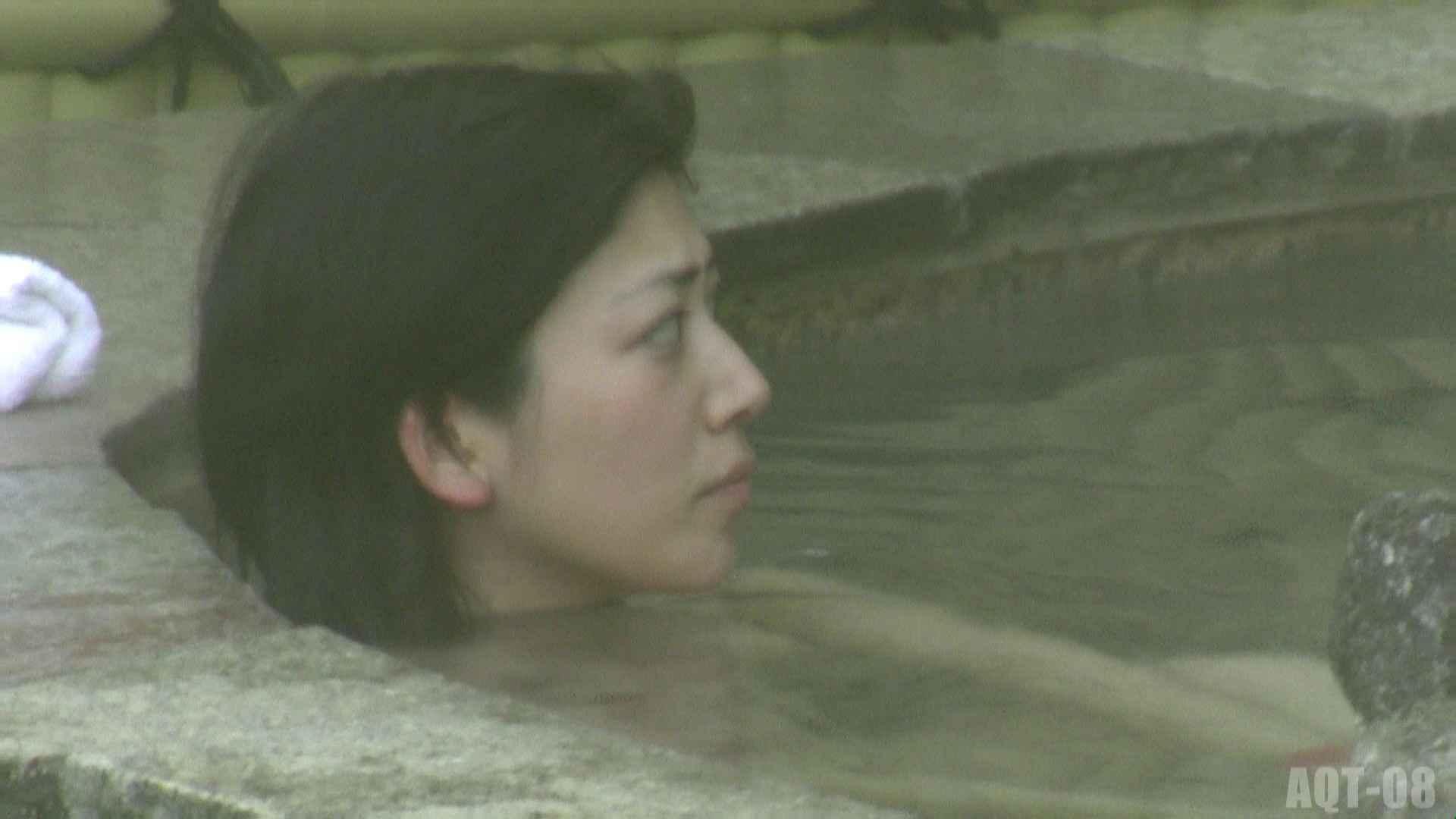 Aquaな露天風呂Vol.776 露天風呂編 | 盗撮シリーズ  75PIX 31