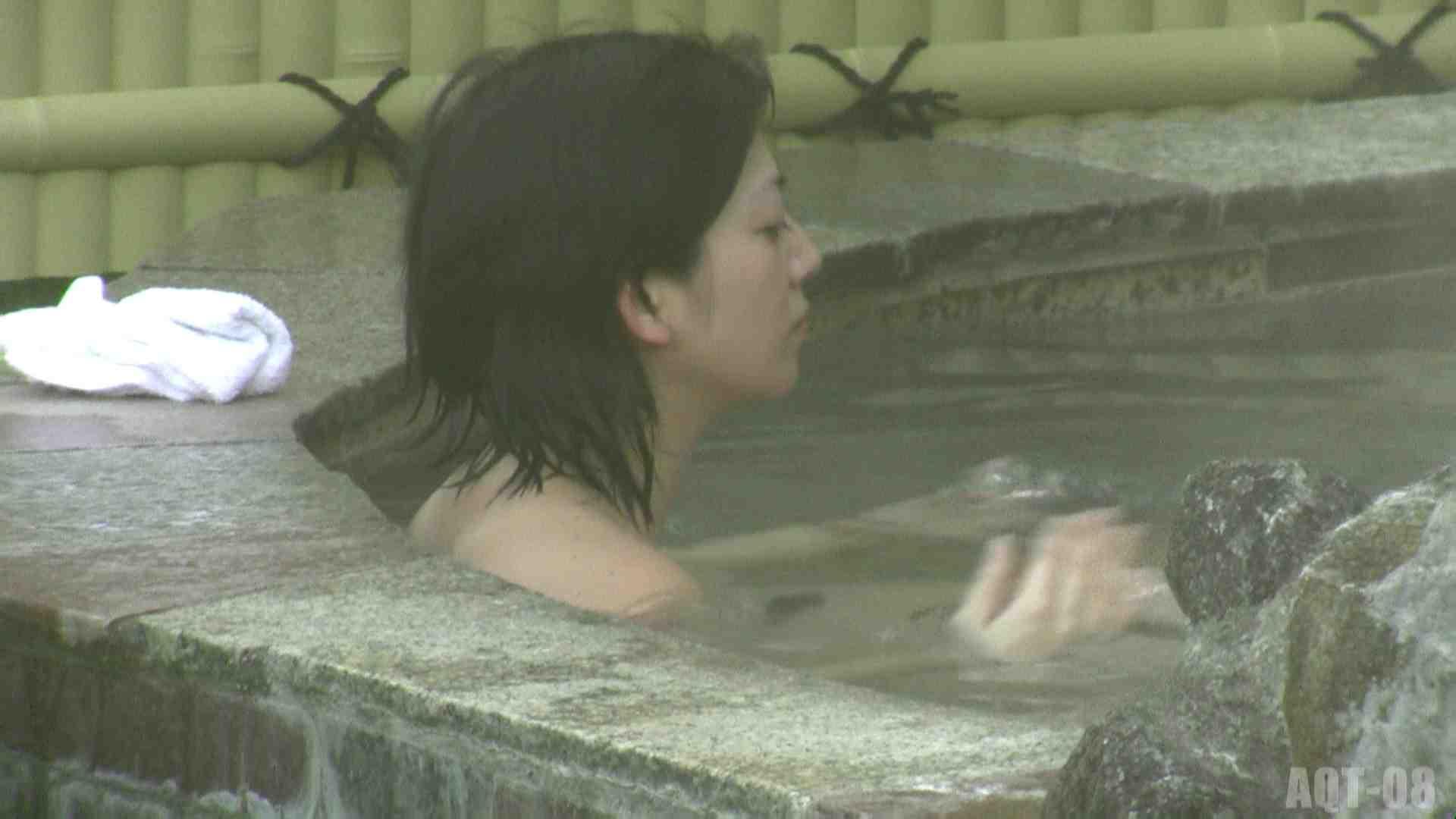 Aquaな露天風呂Vol.776 露天風呂編  75PIX 44