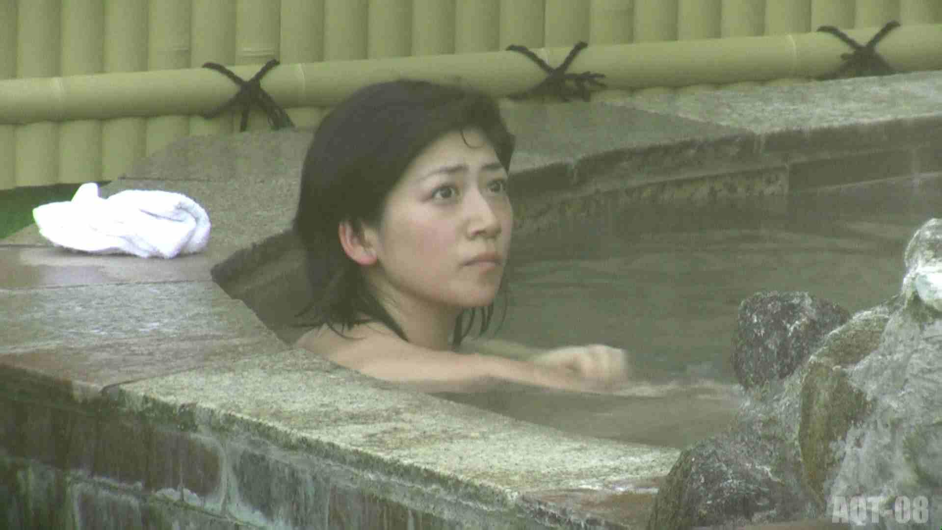 Aquaな露天風呂Vol.776 露天風呂編  75PIX 48
