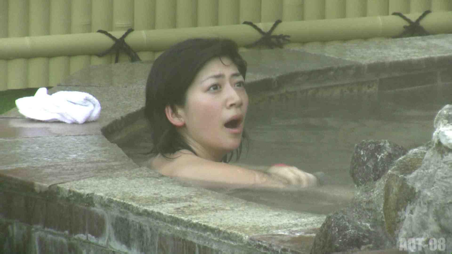 Aquaな露天風呂Vol.776 露天風呂編 | 盗撮シリーズ  75PIX 49