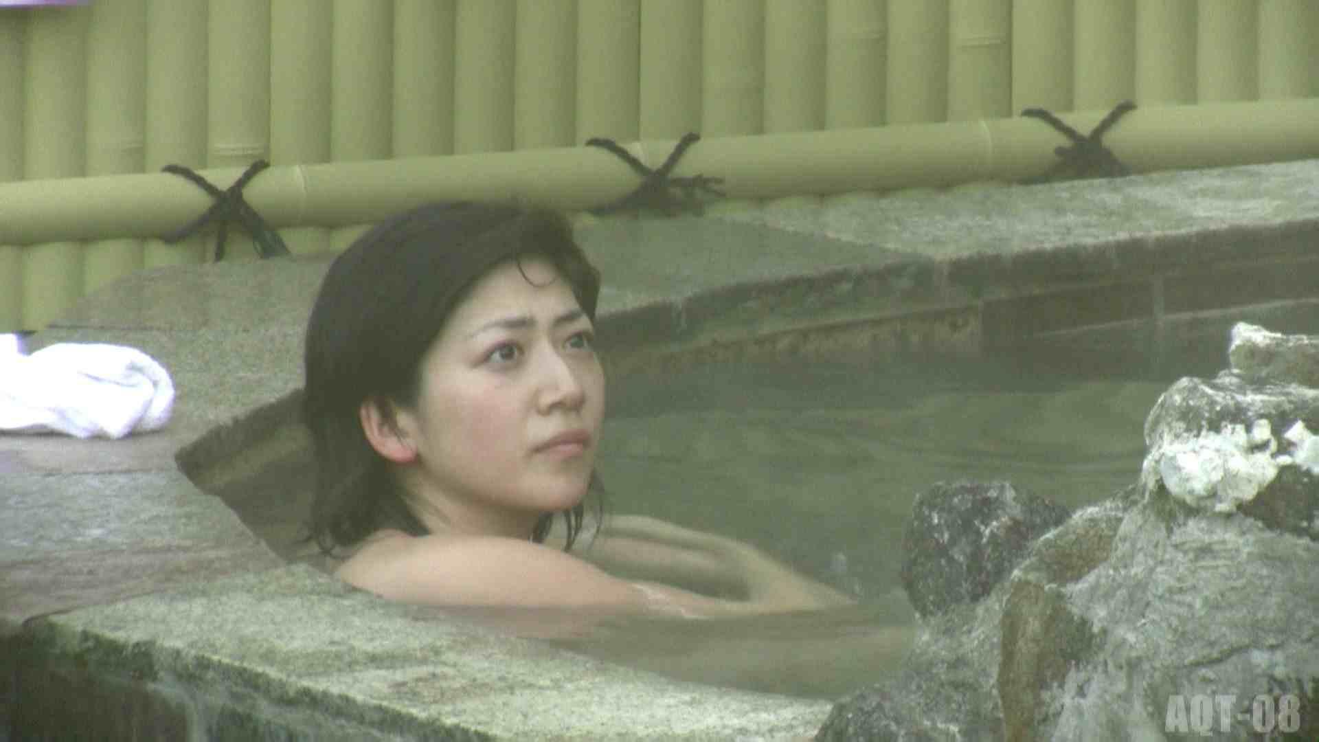Aquaな露天風呂Vol.776 露天風呂編 | 盗撮シリーズ  75PIX 57