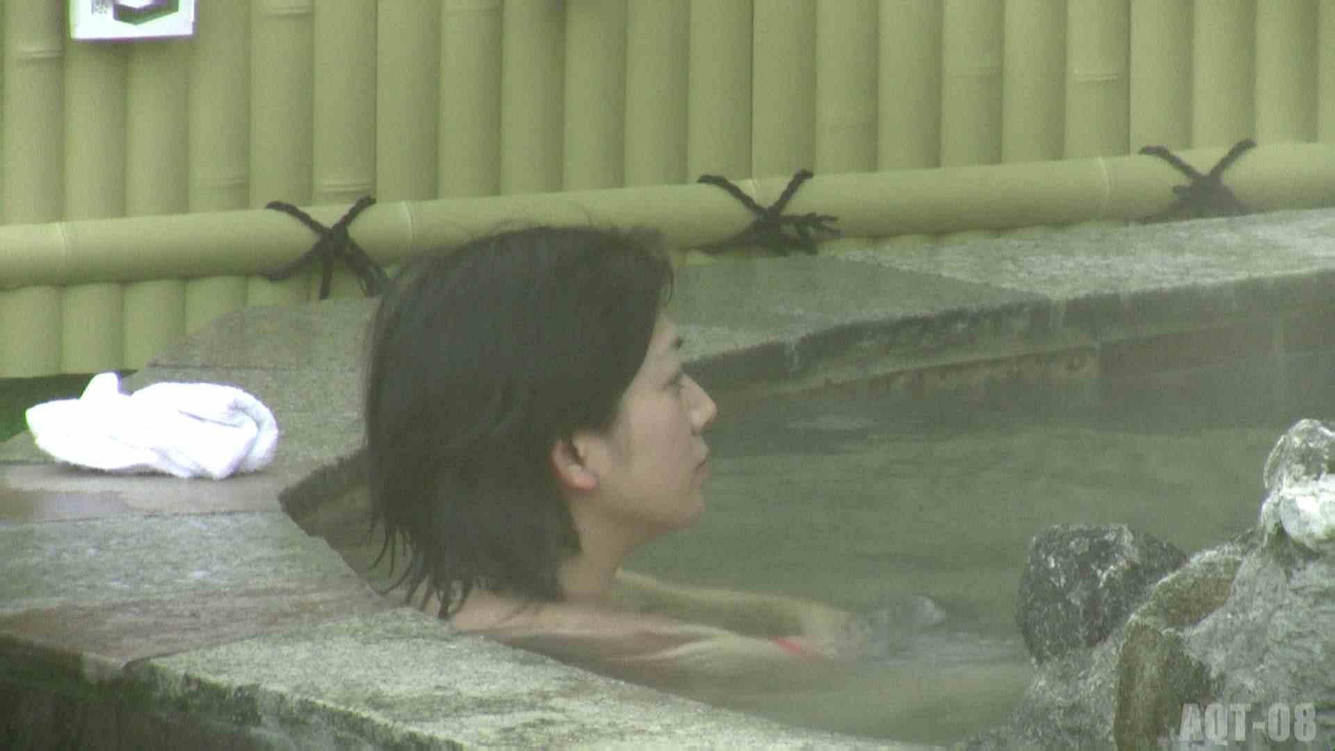 Aquaな露天風呂Vol.776 露天風呂編  75PIX 66