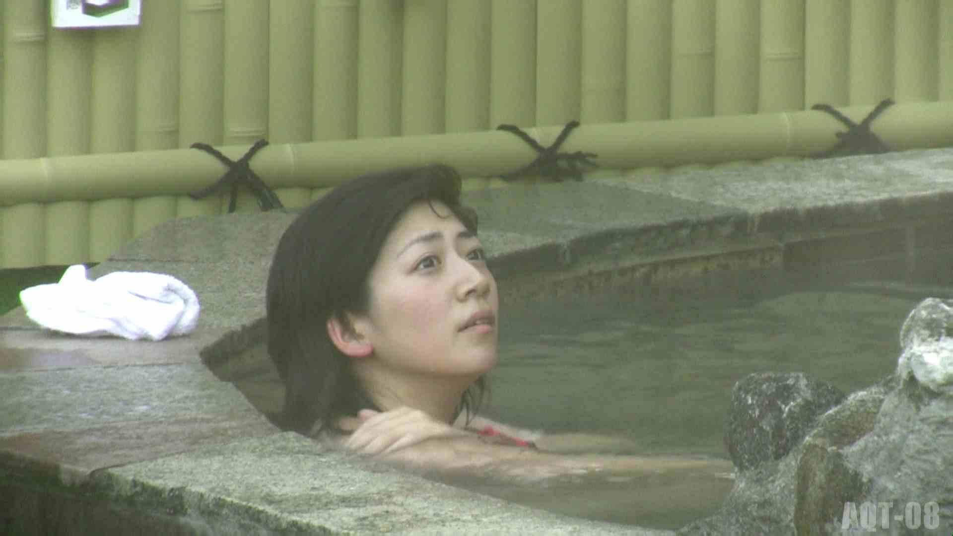 Aquaな露天風呂Vol.776 露天風呂編  75PIX 74