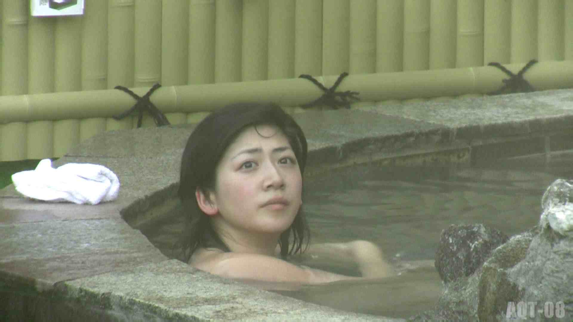 Aquaな露天風呂Vol.776 露天風呂編 | 盗撮シリーズ  75PIX 75