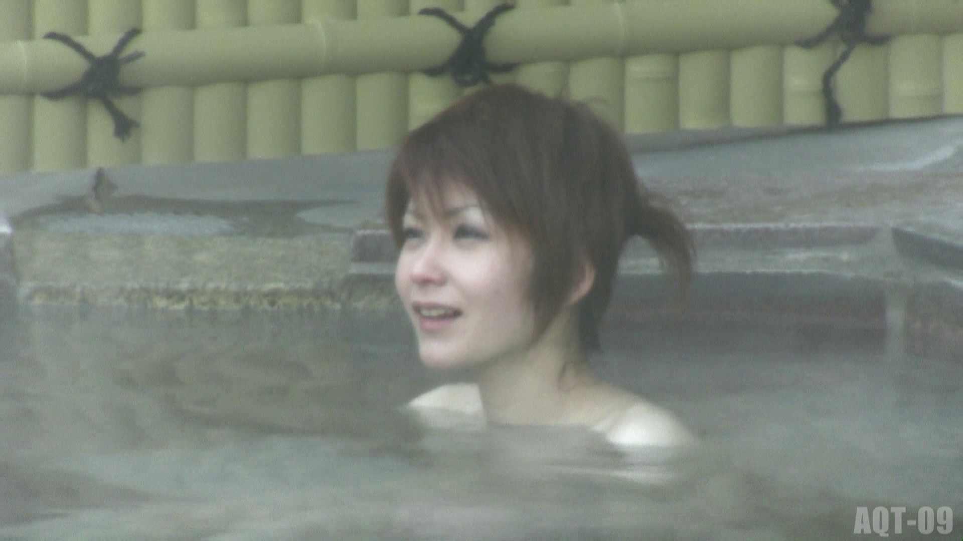 Aquaな露天風呂Vol.779 露天風呂編   盗撮シリーズ  99PIX 1