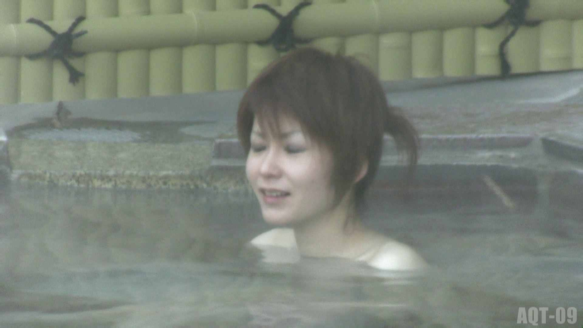 Aquaな露天風呂Vol.779 露天風呂編  99PIX 2