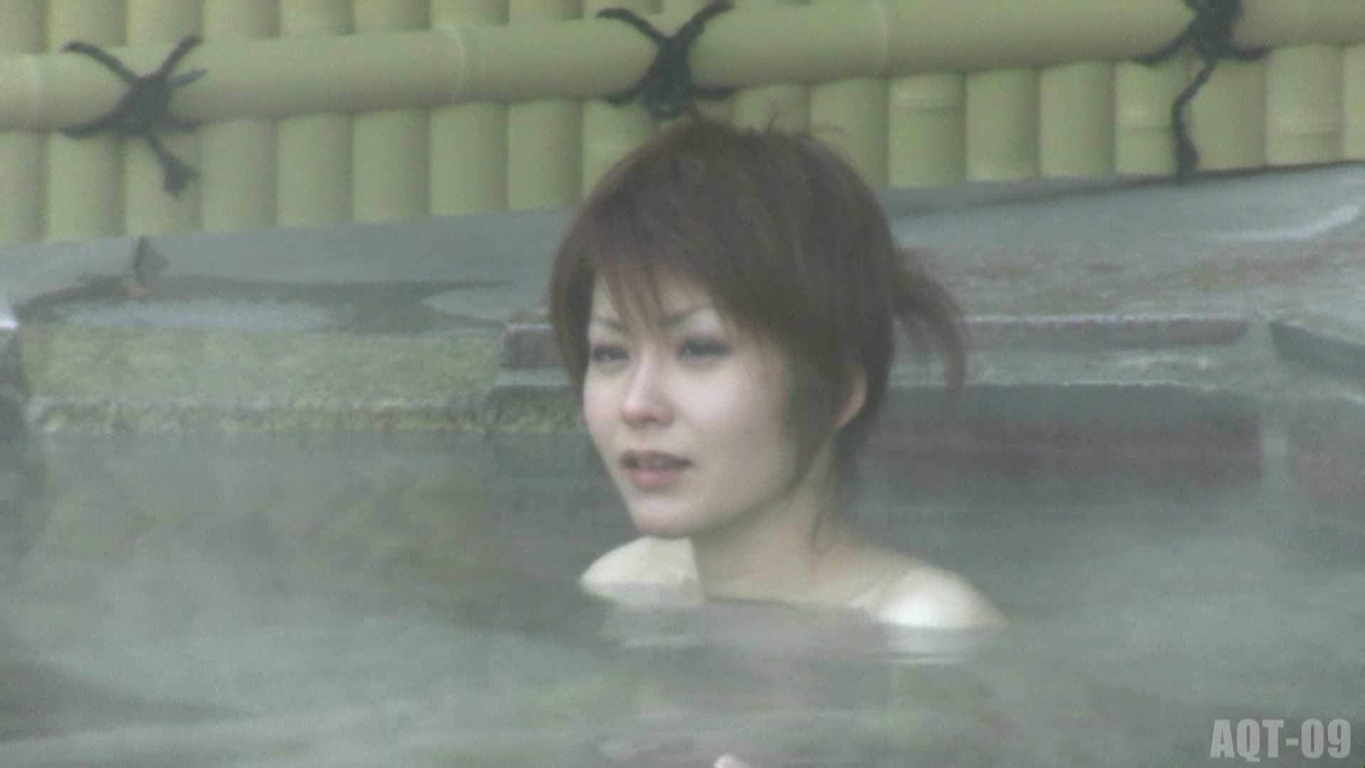 Aquaな露天風呂Vol.779 露天風呂編   盗撮シリーズ  99PIX 3