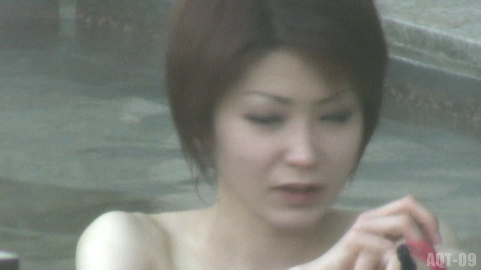 Aquaな露天風呂Vol.779 露天風呂編  99PIX 12