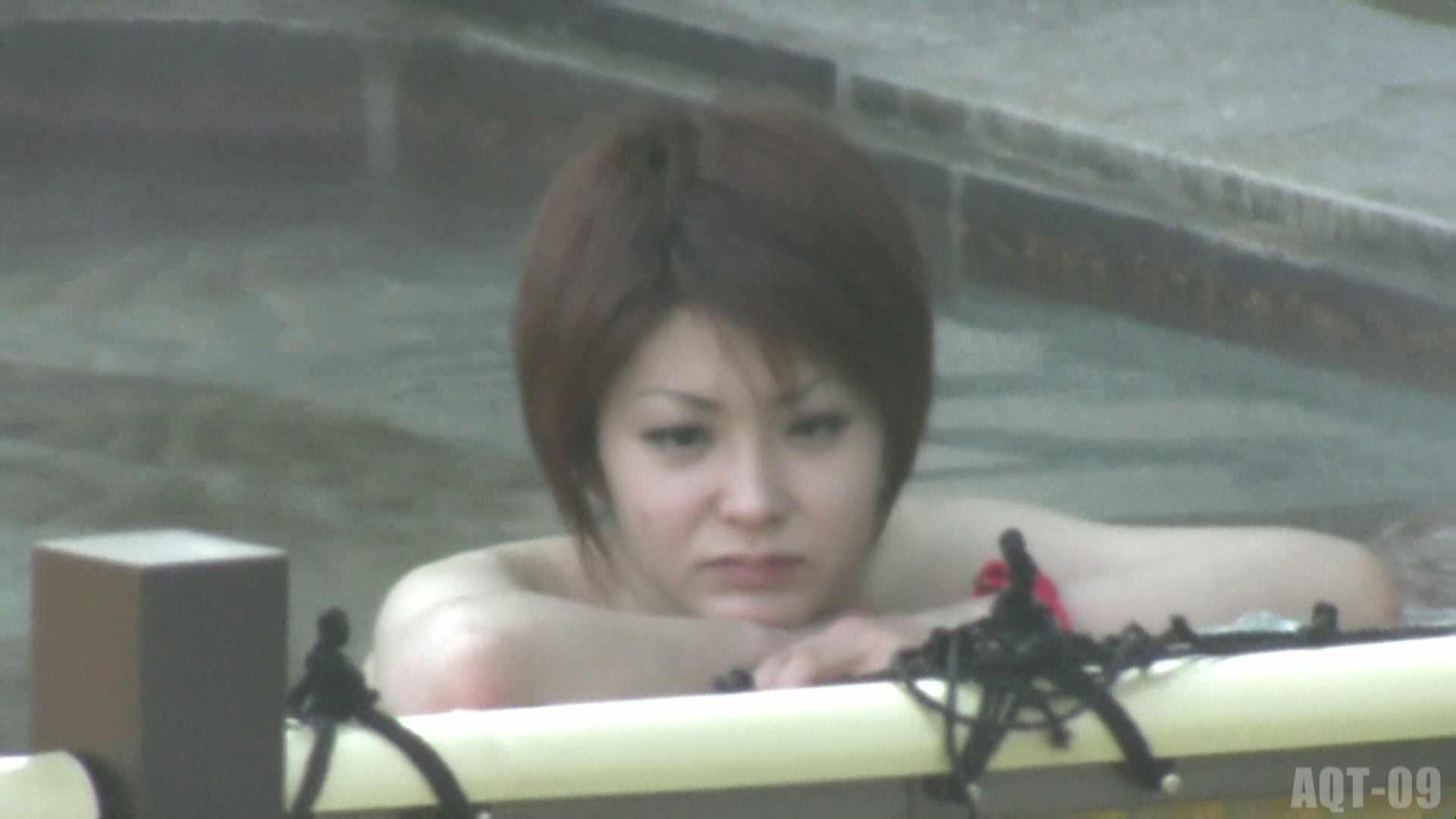 Aquaな露天風呂Vol.779 露天風呂編  99PIX 22