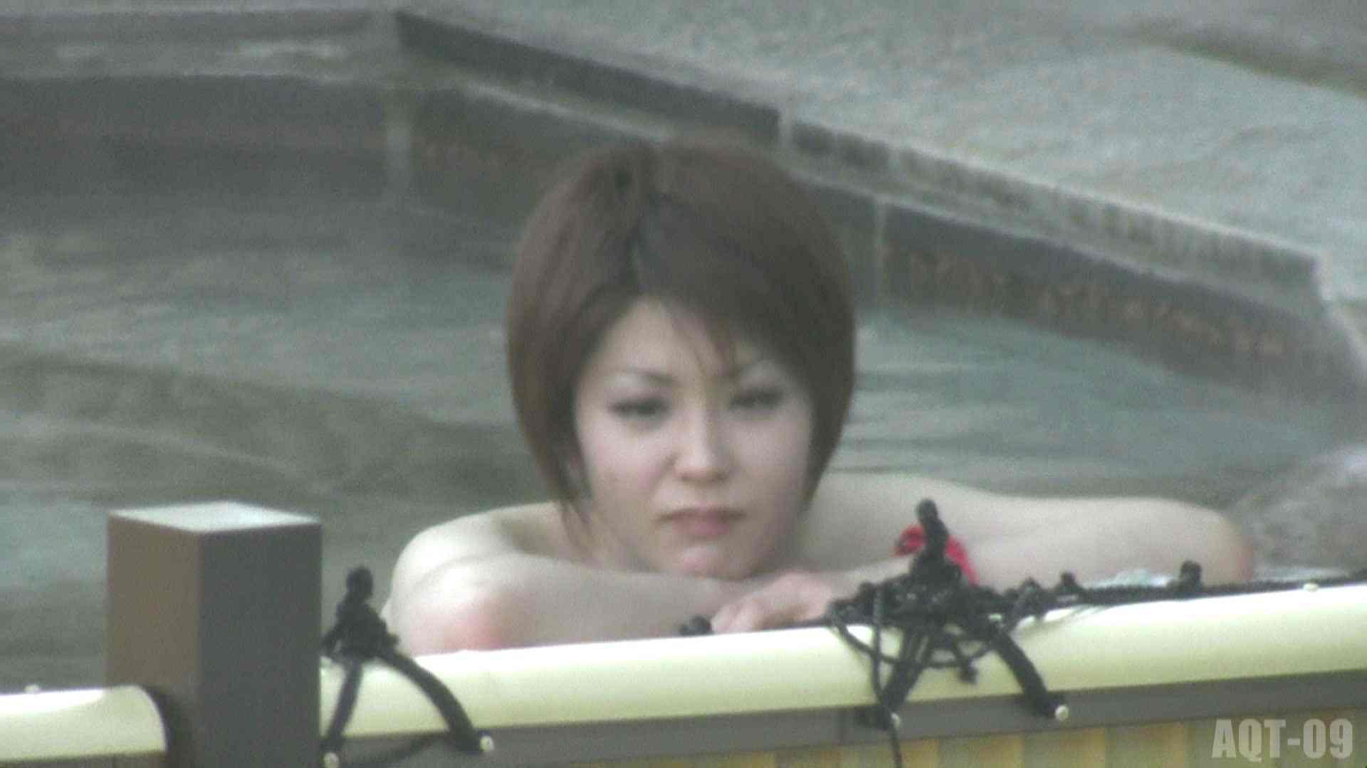 Aquaな露天風呂Vol.779 露天風呂編   盗撮シリーズ  99PIX 23