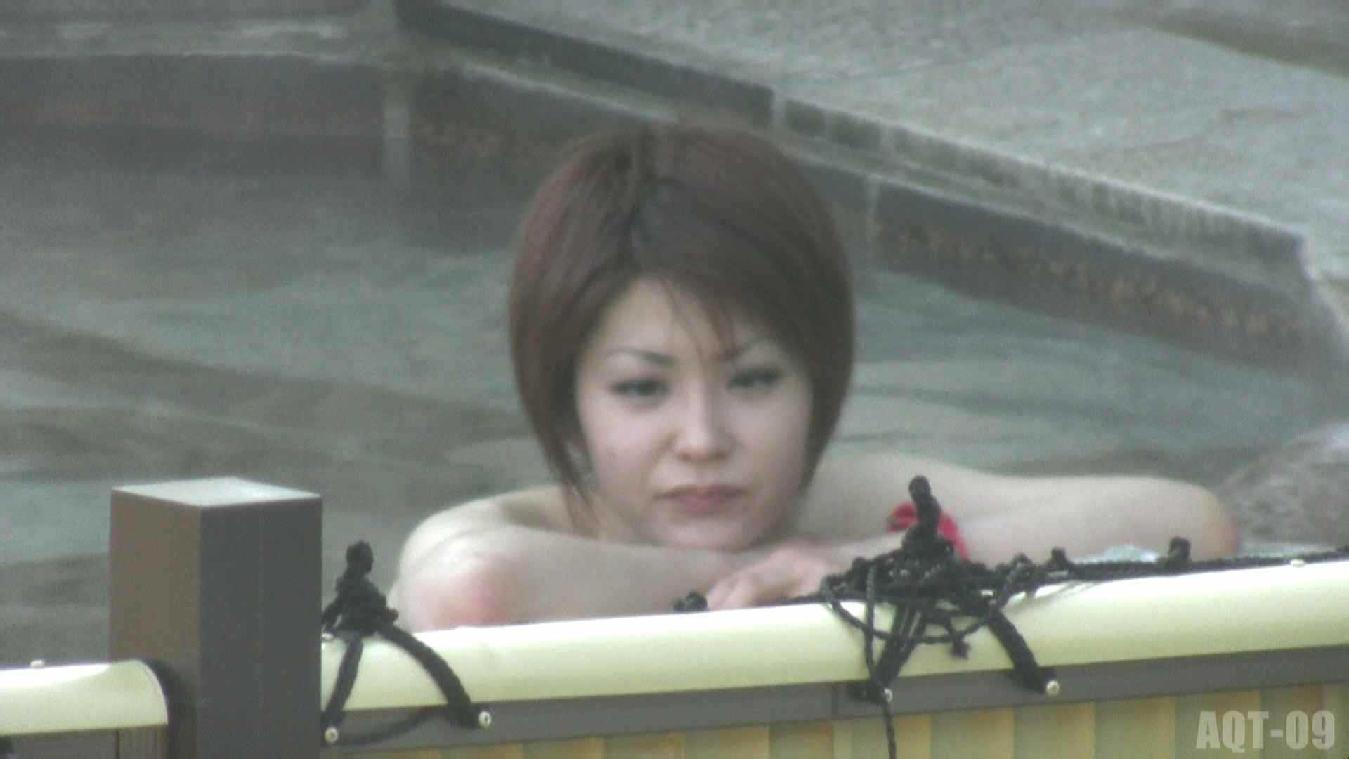 Aquaな露天風呂Vol.779 露天風呂編   盗撮シリーズ  99PIX 25