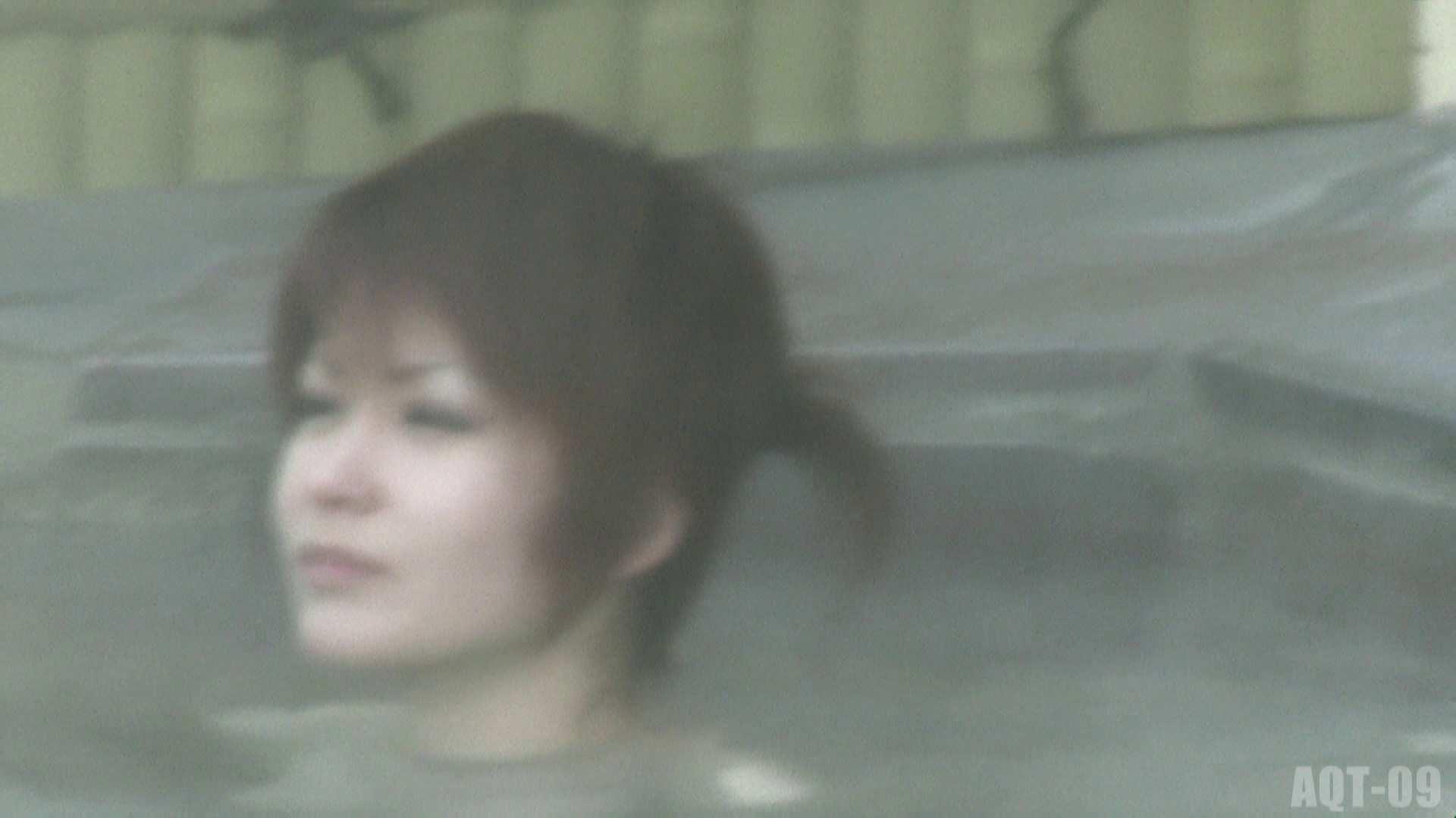 Aquaな露天風呂Vol.779 露天風呂編  99PIX 26