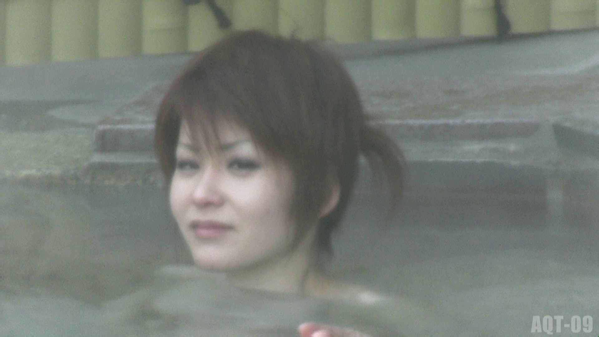 Aquaな露天風呂Vol.779 露天風呂編   盗撮シリーズ  99PIX 27