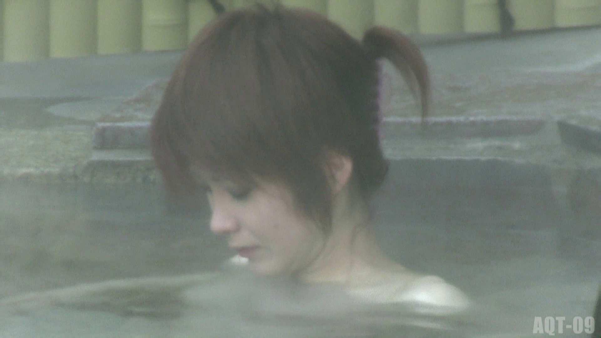 Aquaな露天風呂Vol.779 露天風呂編   盗撮シリーズ  99PIX 29