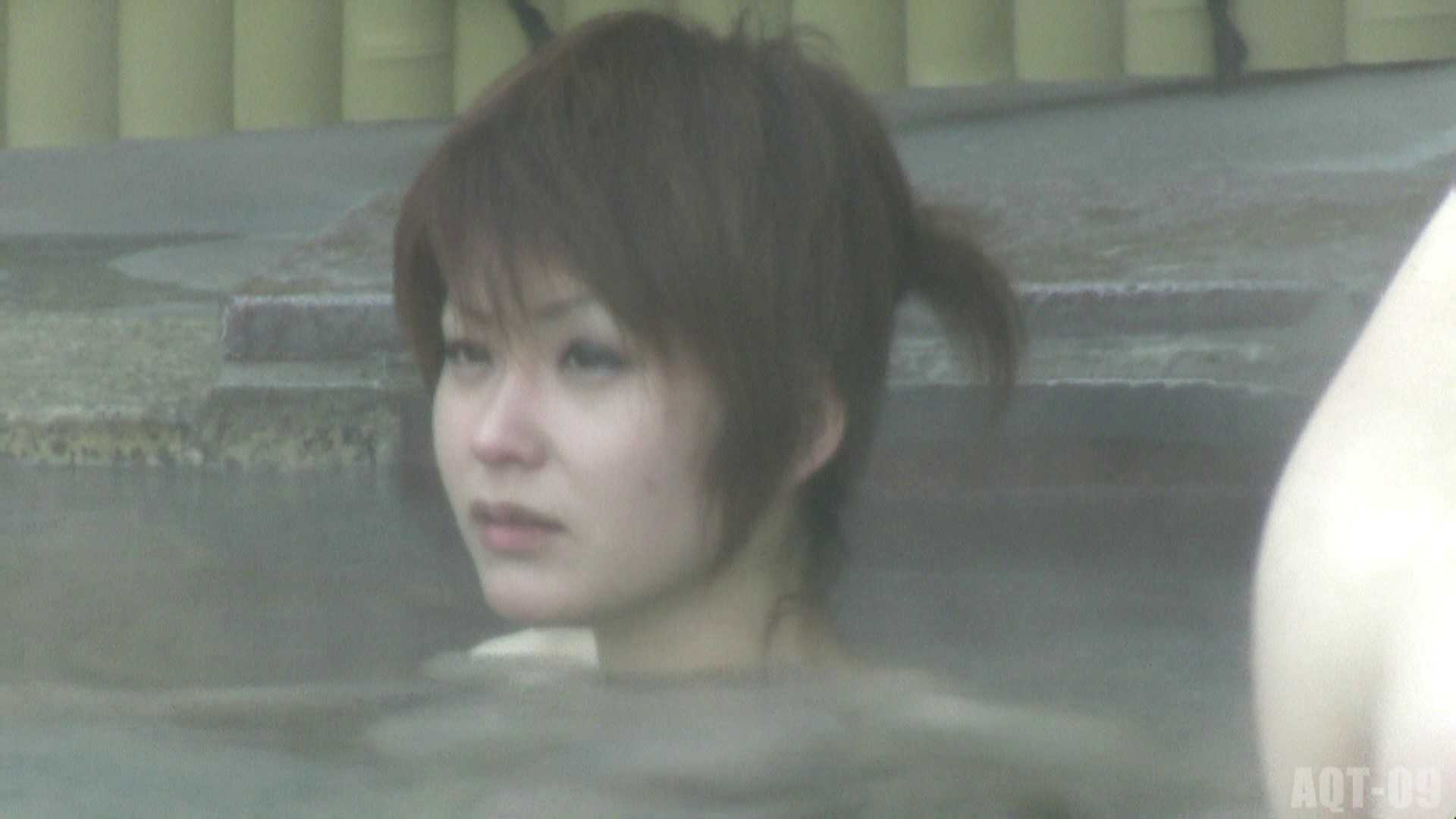 Aquaな露天風呂Vol.779 露天風呂編  99PIX 30