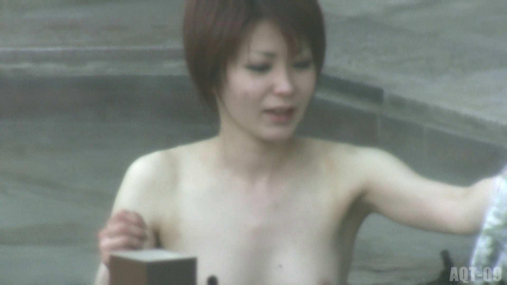 Aquaな露天風呂Vol.779 露天風呂編   盗撮シリーズ  99PIX 35