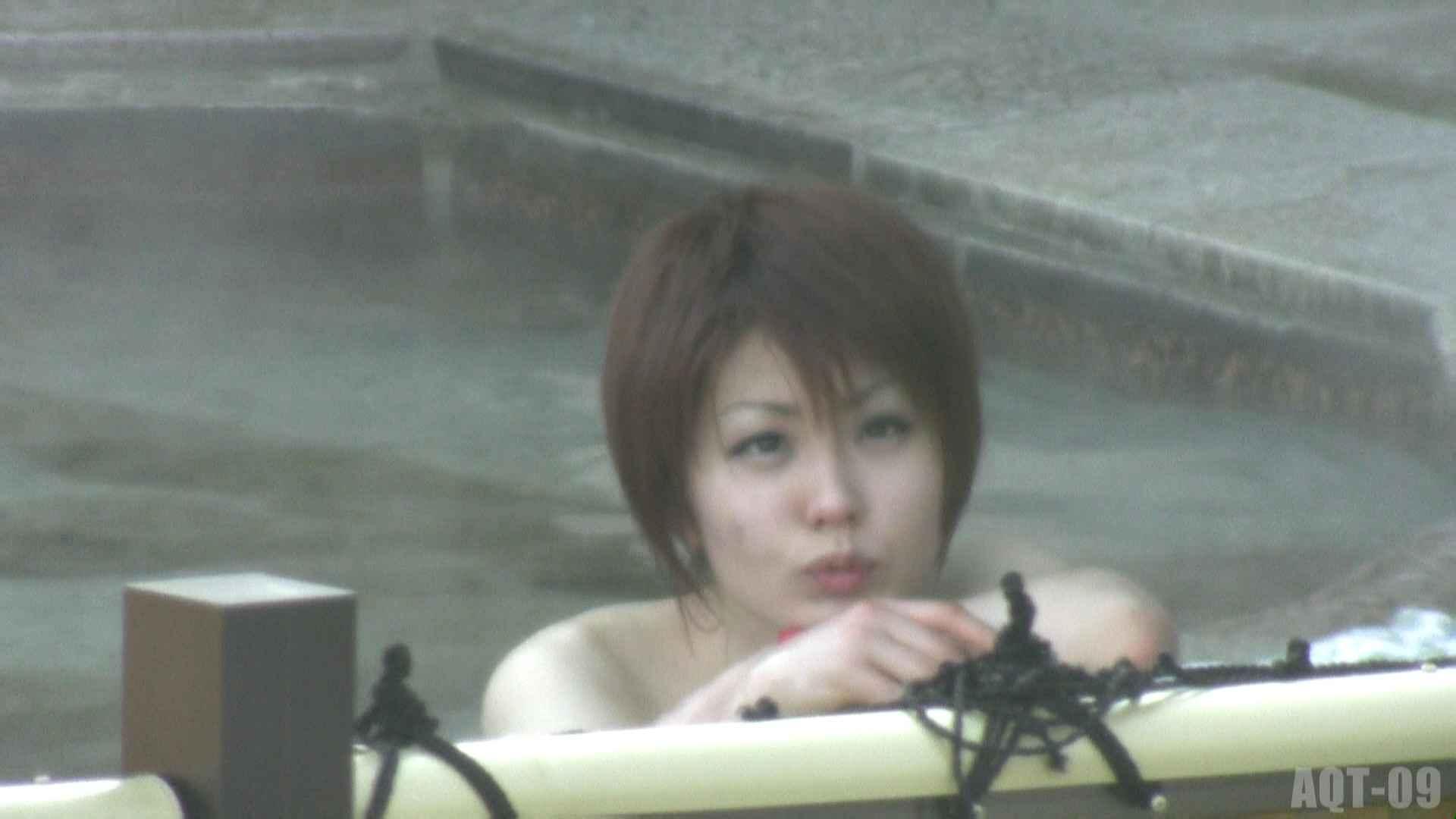 Aquaな露天風呂Vol.779 露天風呂編  99PIX 38