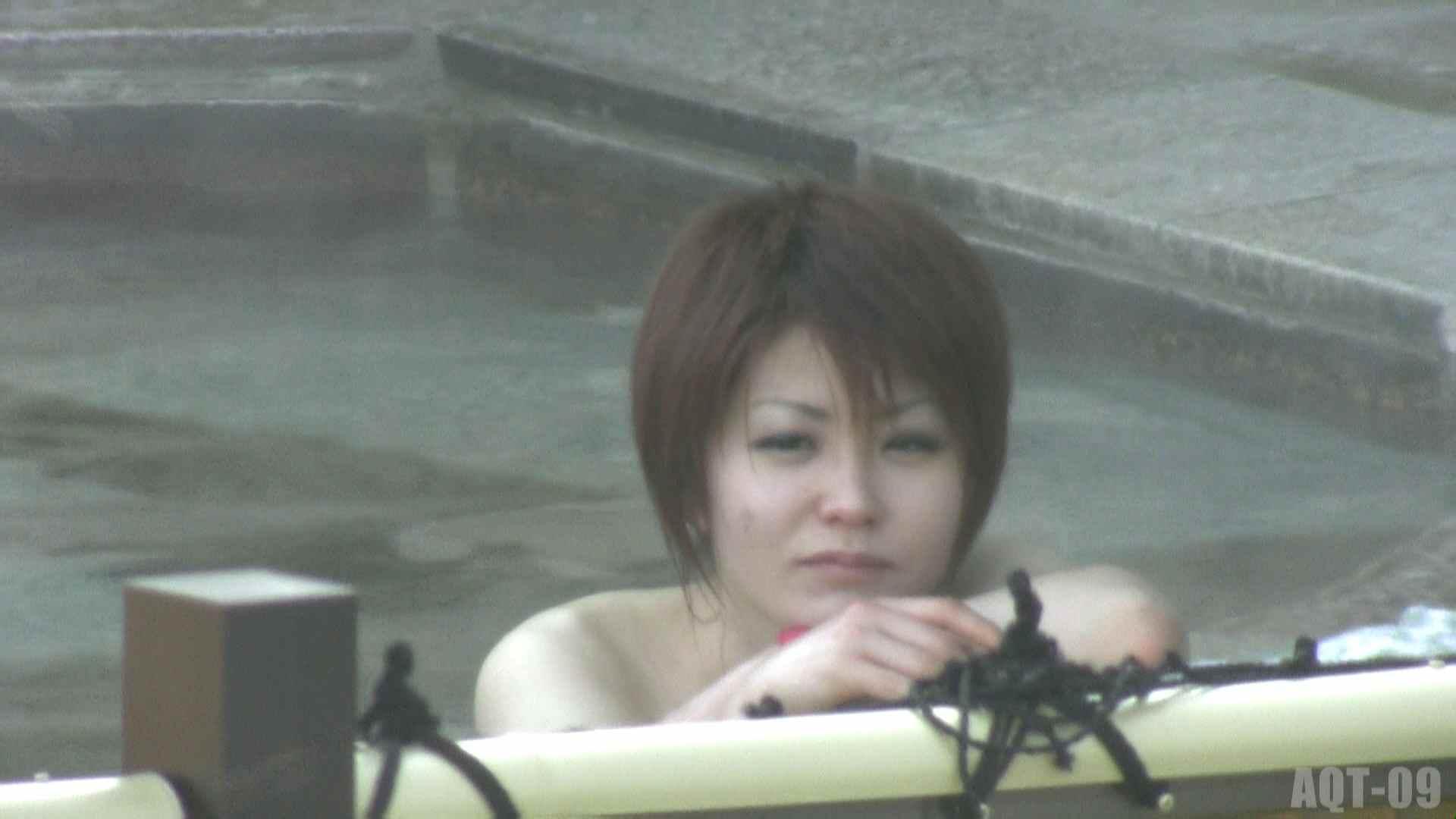 Aquaな露天風呂Vol.779 露天風呂編   盗撮シリーズ  99PIX 39