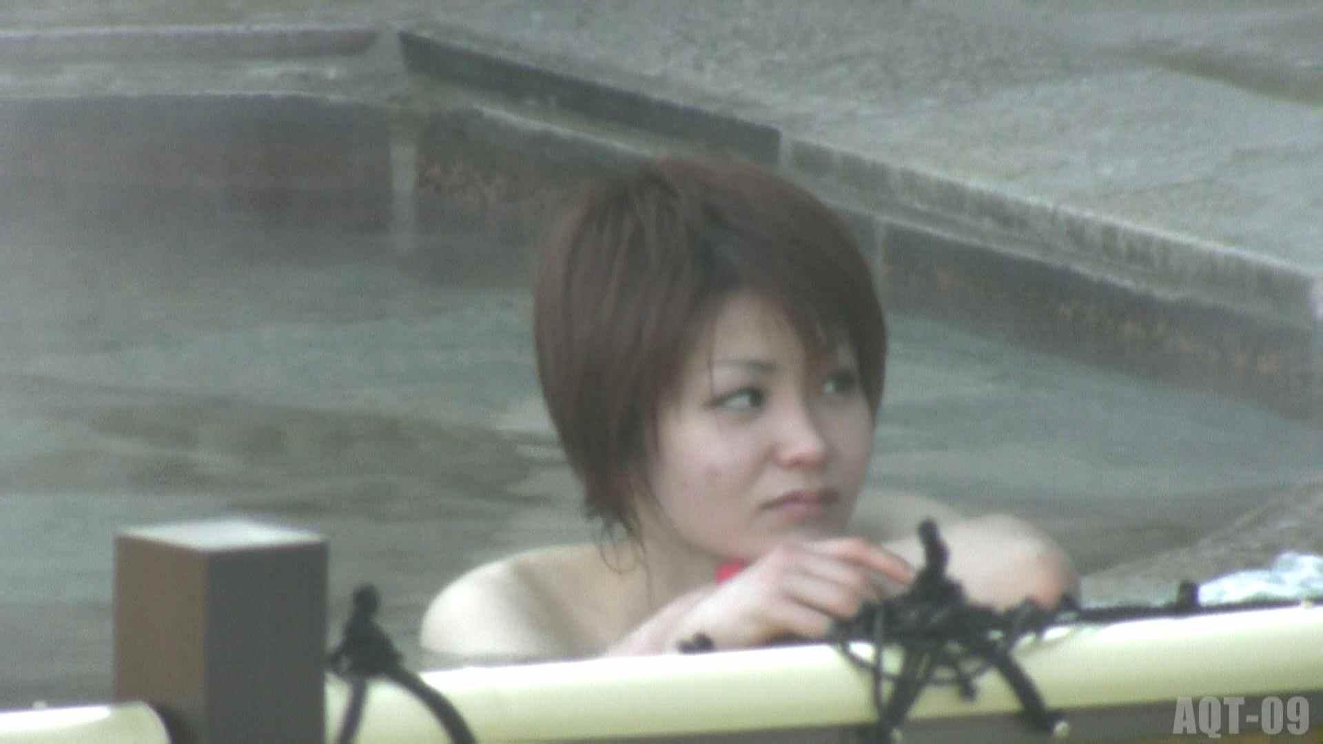 Aquaな露天風呂Vol.779 露天風呂編  99PIX 40