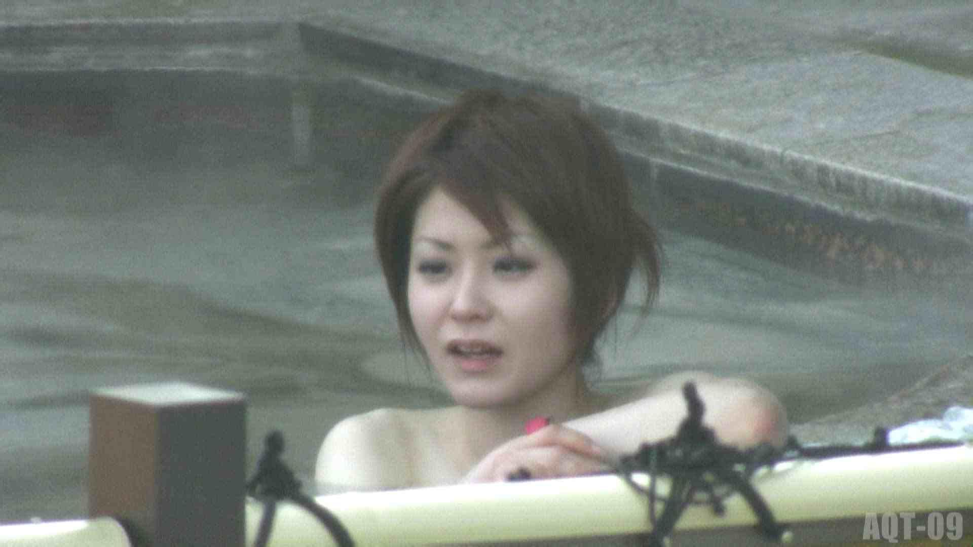 Aquaな露天風呂Vol.779 露天風呂編   盗撮シリーズ  99PIX 47