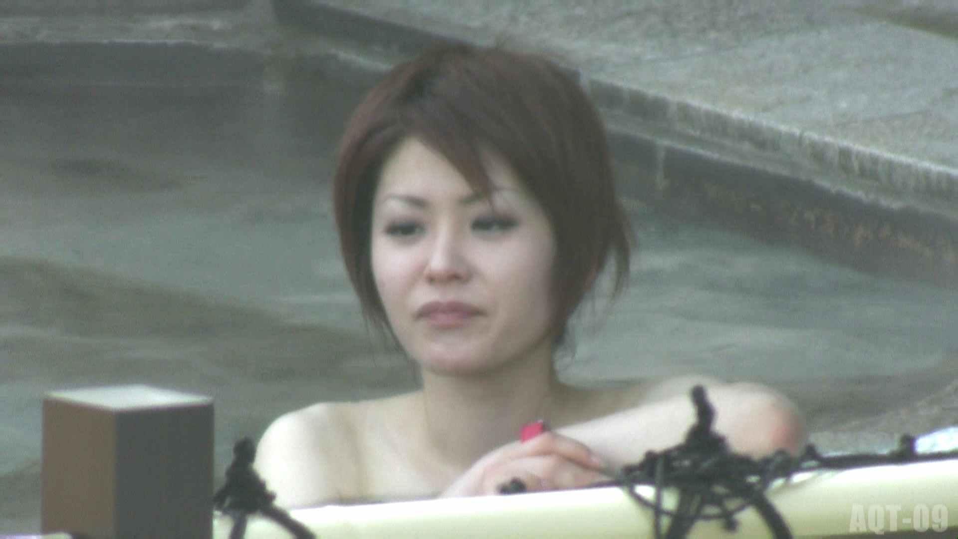 Aquaな露天風呂Vol.779 露天風呂編  99PIX 48