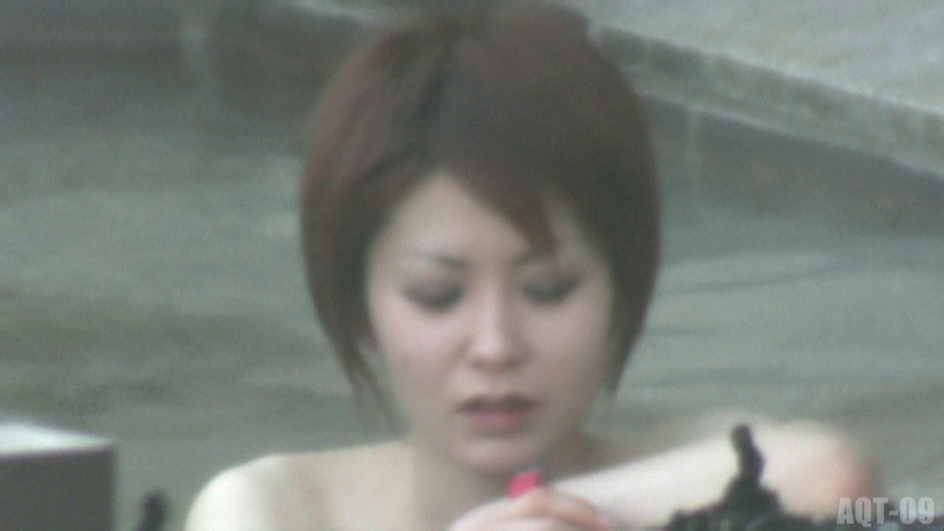 Aquaな露天風呂Vol.779 露天風呂編  99PIX 54