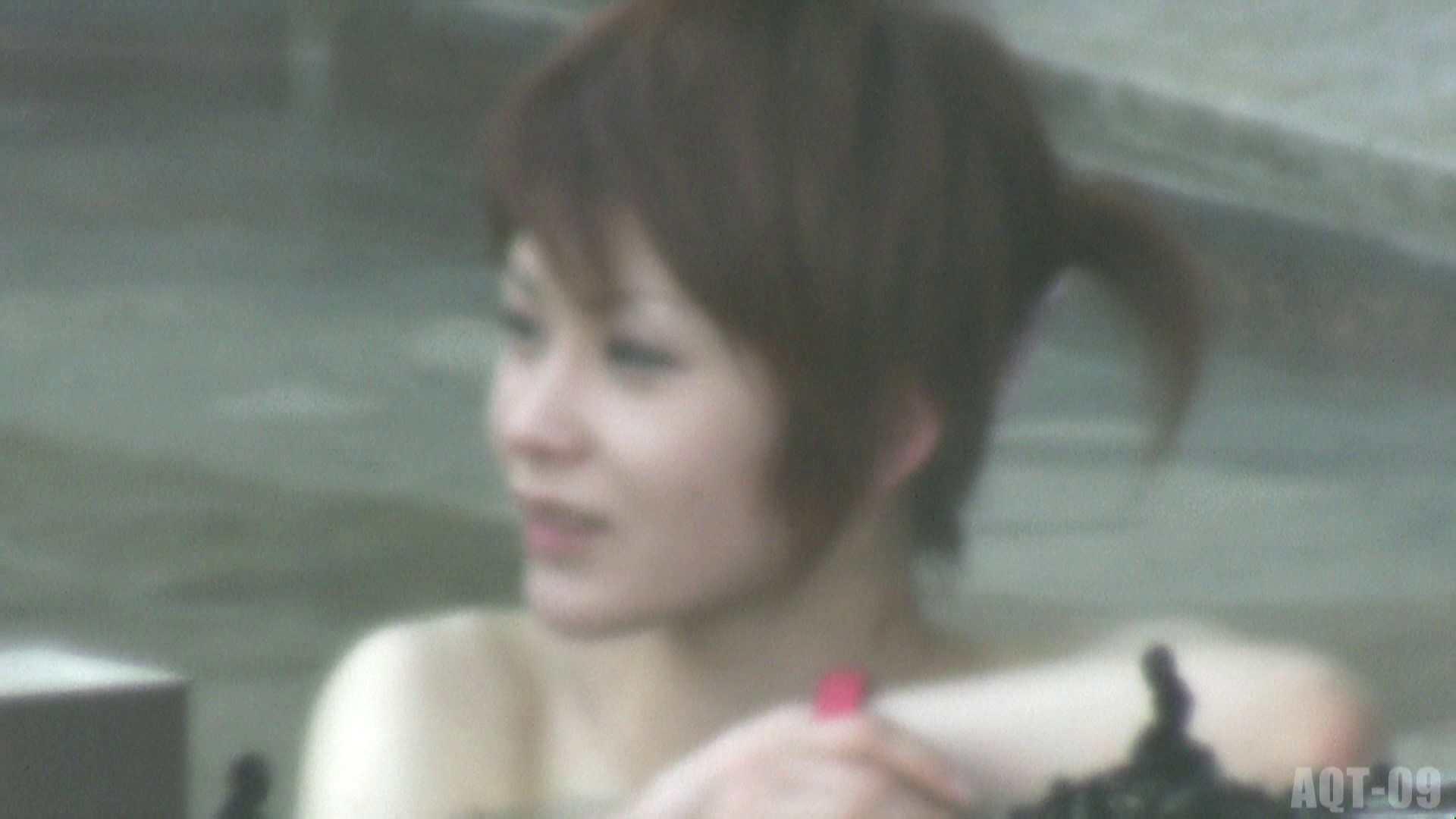 Aquaな露天風呂Vol.779 露天風呂編   盗撮シリーズ  99PIX 55