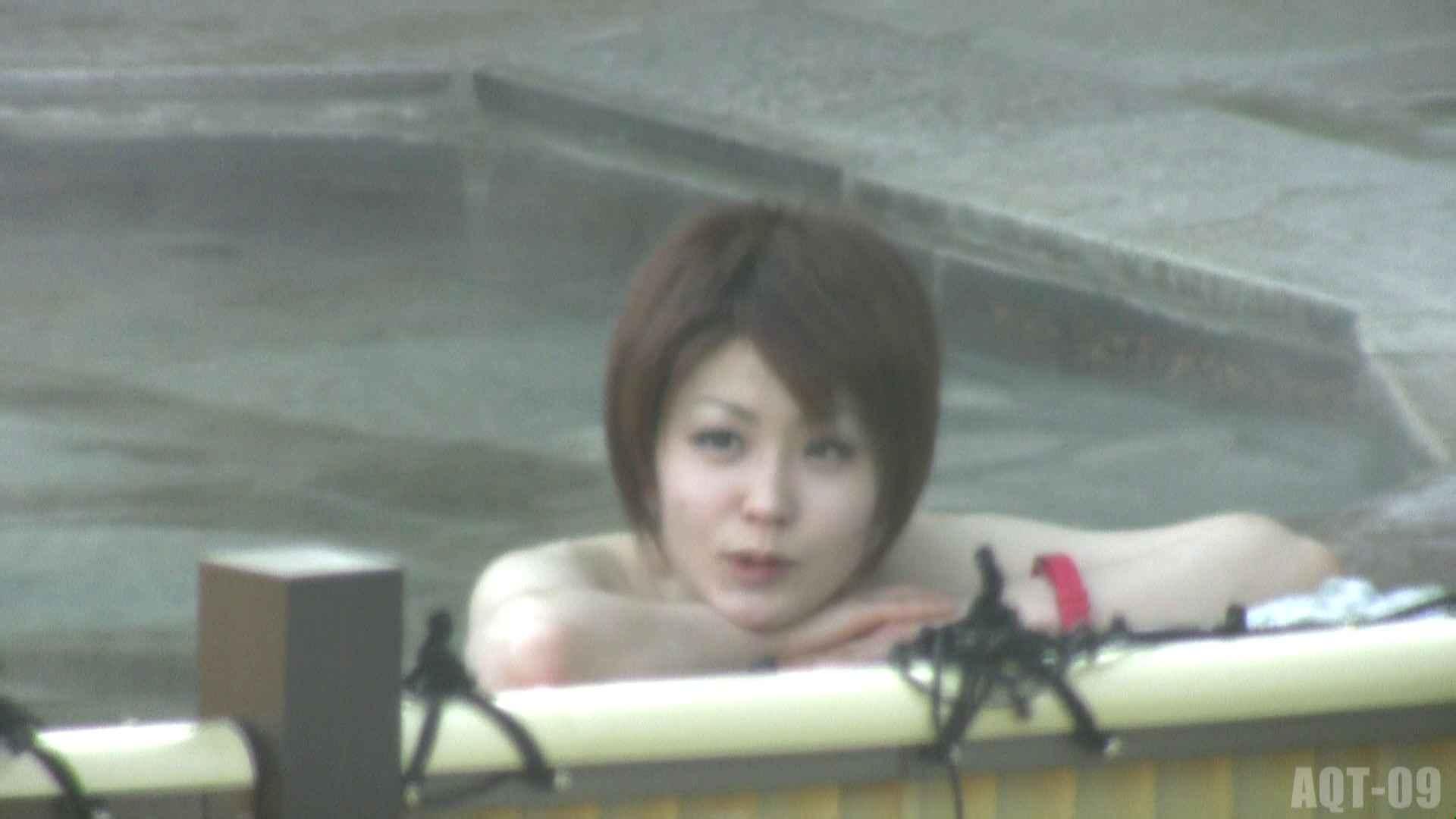 Aquaな露天風呂Vol.779 露天風呂編   盗撮シリーズ  99PIX 59