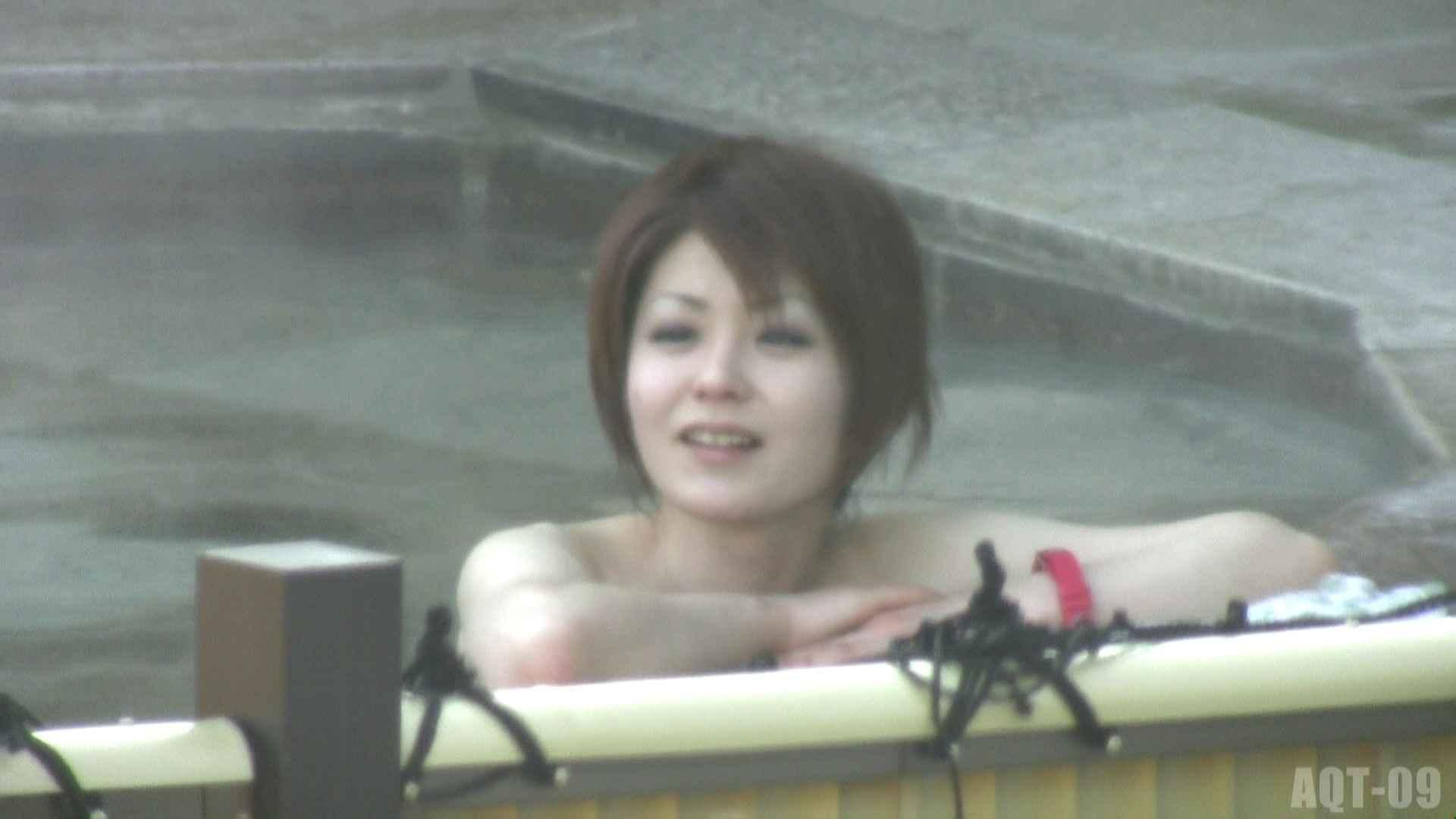 Aquaな露天風呂Vol.779 露天風呂編  99PIX 62