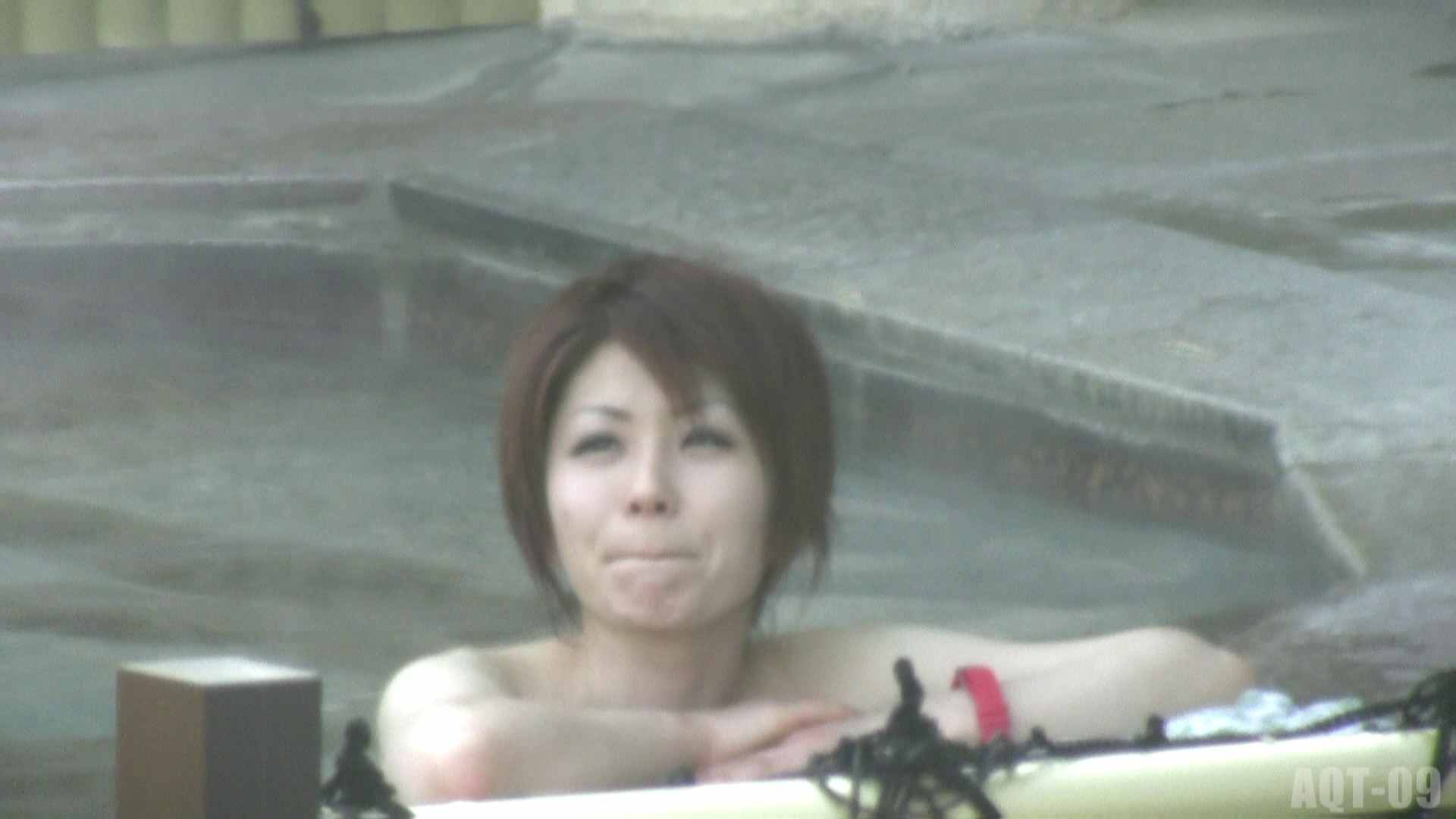 Aquaな露天風呂Vol.779 露天風呂編   盗撮シリーズ  99PIX 63