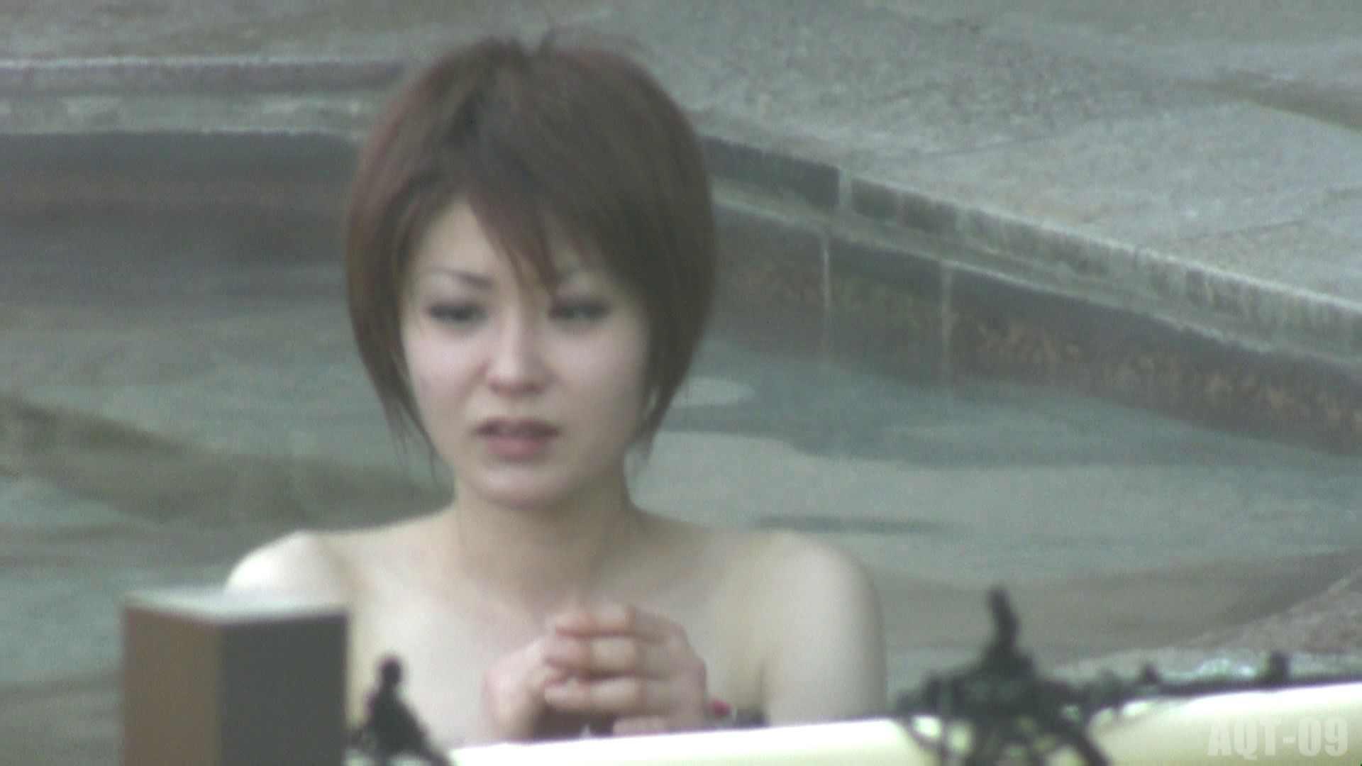 Aquaな露天風呂Vol.779 露天風呂編  99PIX 78