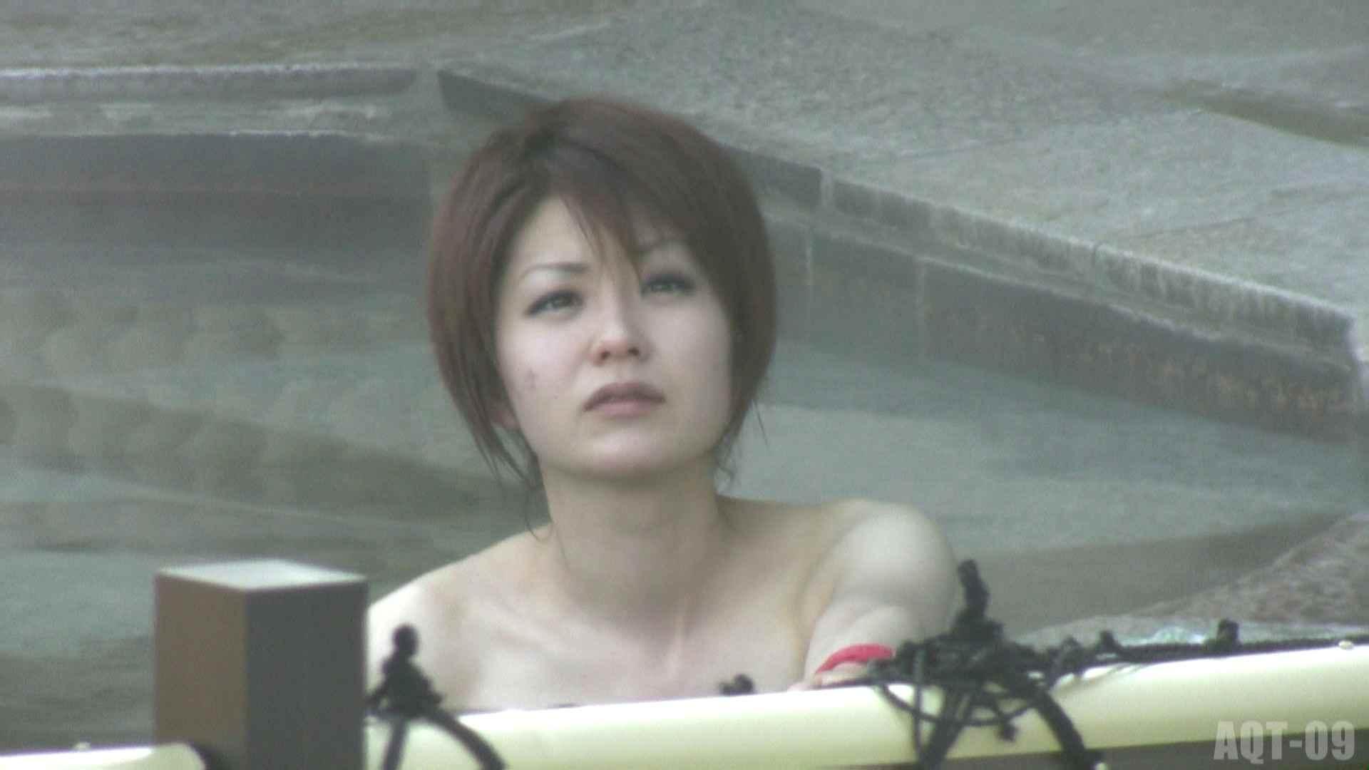 Aquaな露天風呂Vol.779 露天風呂編   盗撮シリーズ  99PIX 85
