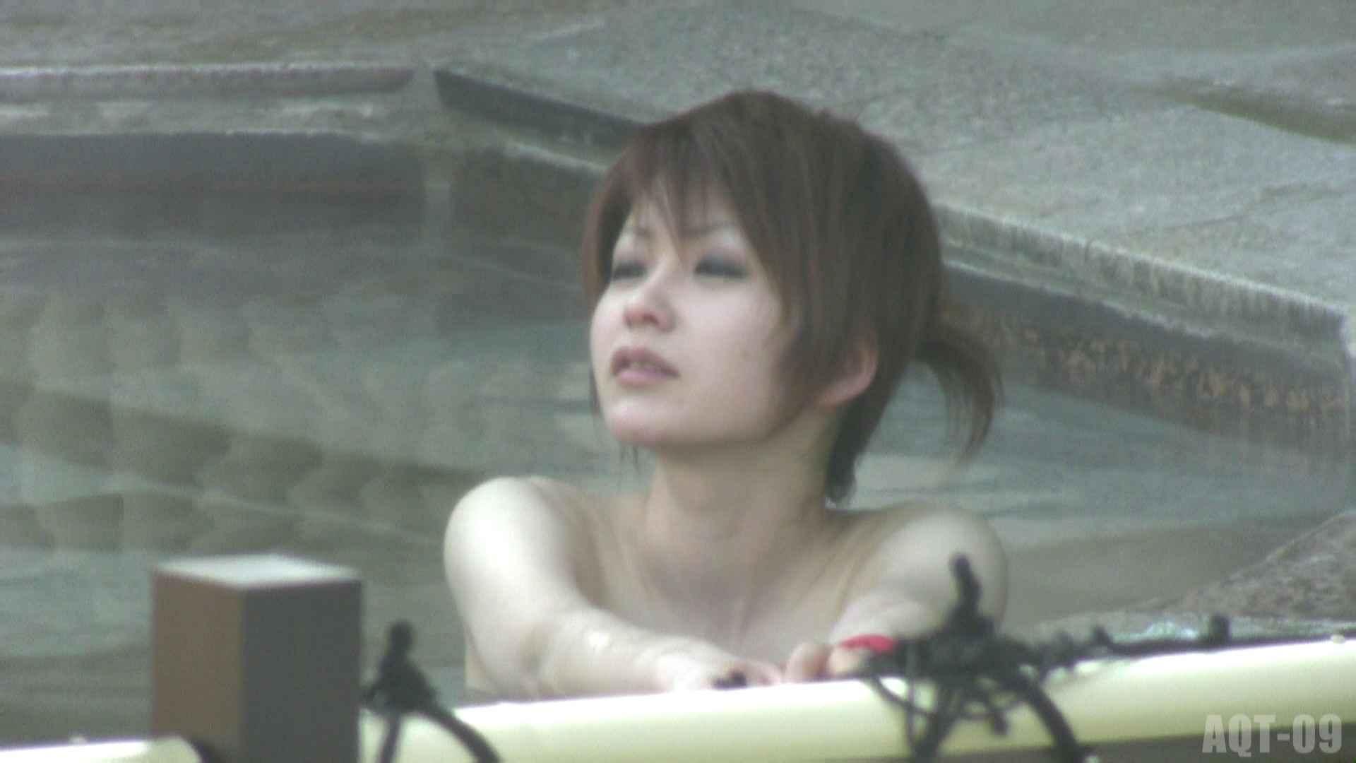 Aquaな露天風呂Vol.779 露天風呂編  99PIX 92