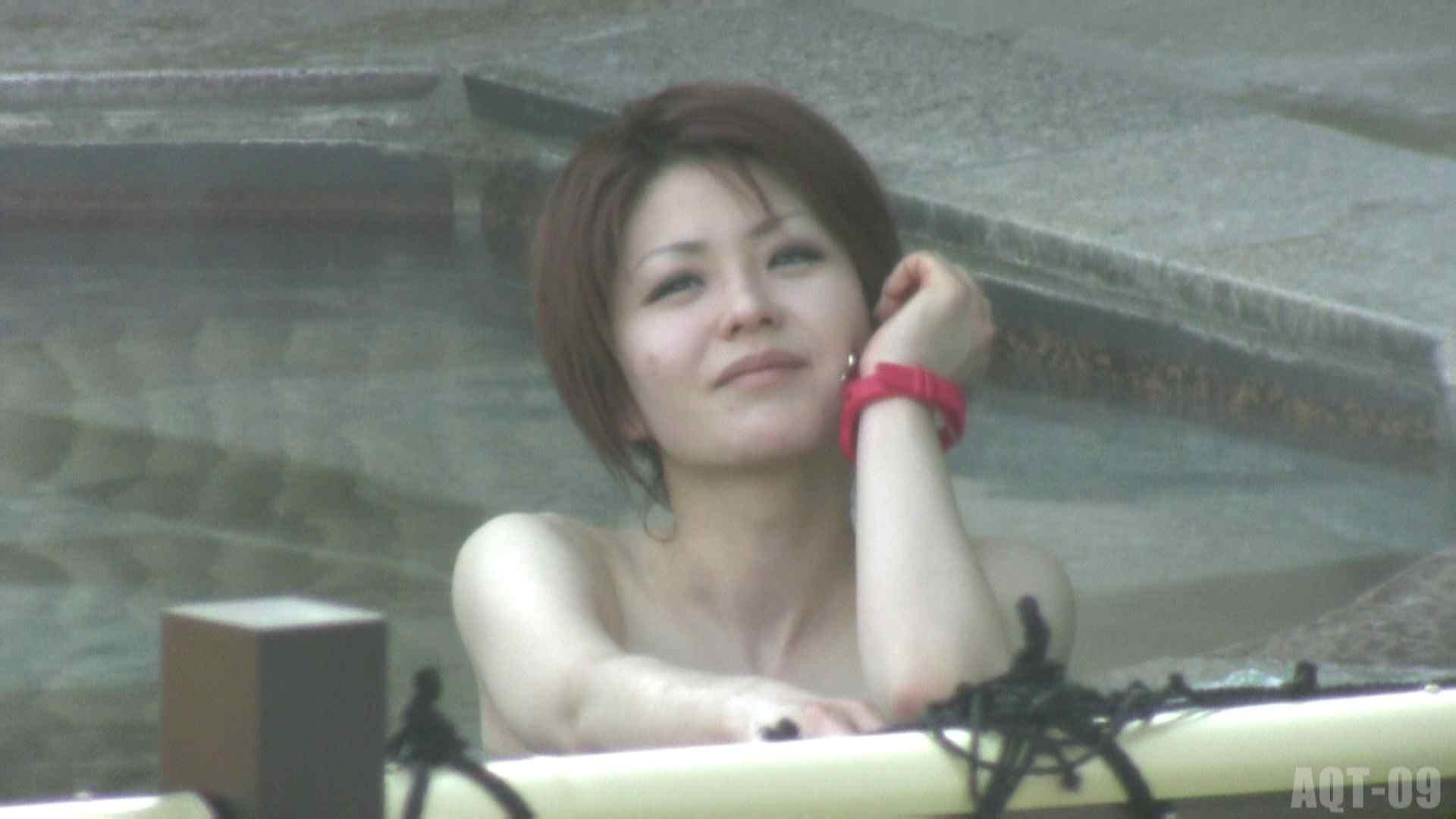 Aquaな露天風呂Vol.779 露天風呂編  99PIX 94