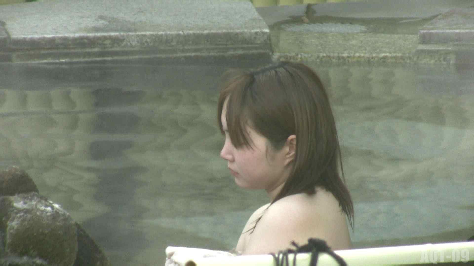 Aquaな露天風呂Vol.781 盗撮シリーズ  86PIX 38