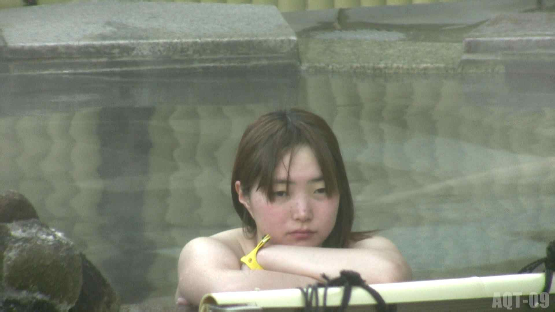 Aquaな露天風呂Vol.781 盗撮シリーズ  86PIX 66
