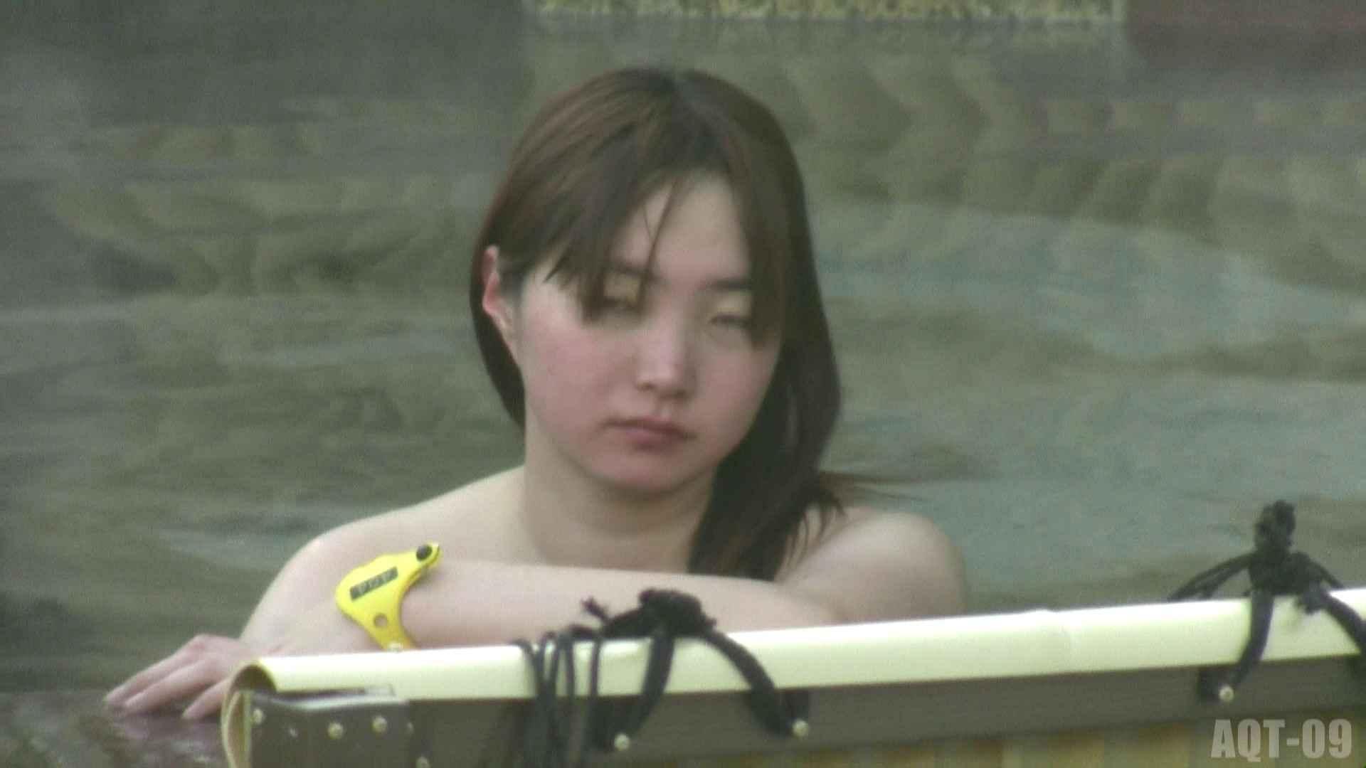 Aquaな露天風呂Vol.781 盗撮シリーズ | 露天風呂編  86PIX 73