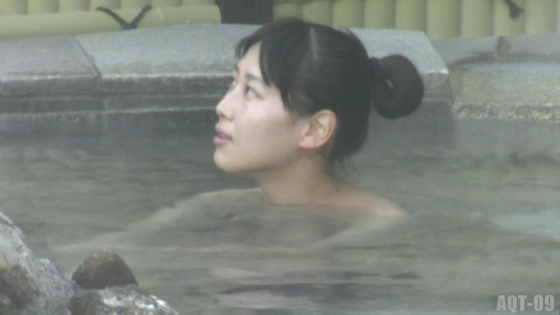 Aquaな露天風呂Vol.785 露天風呂編   盗撮シリーズ  110PIX 1