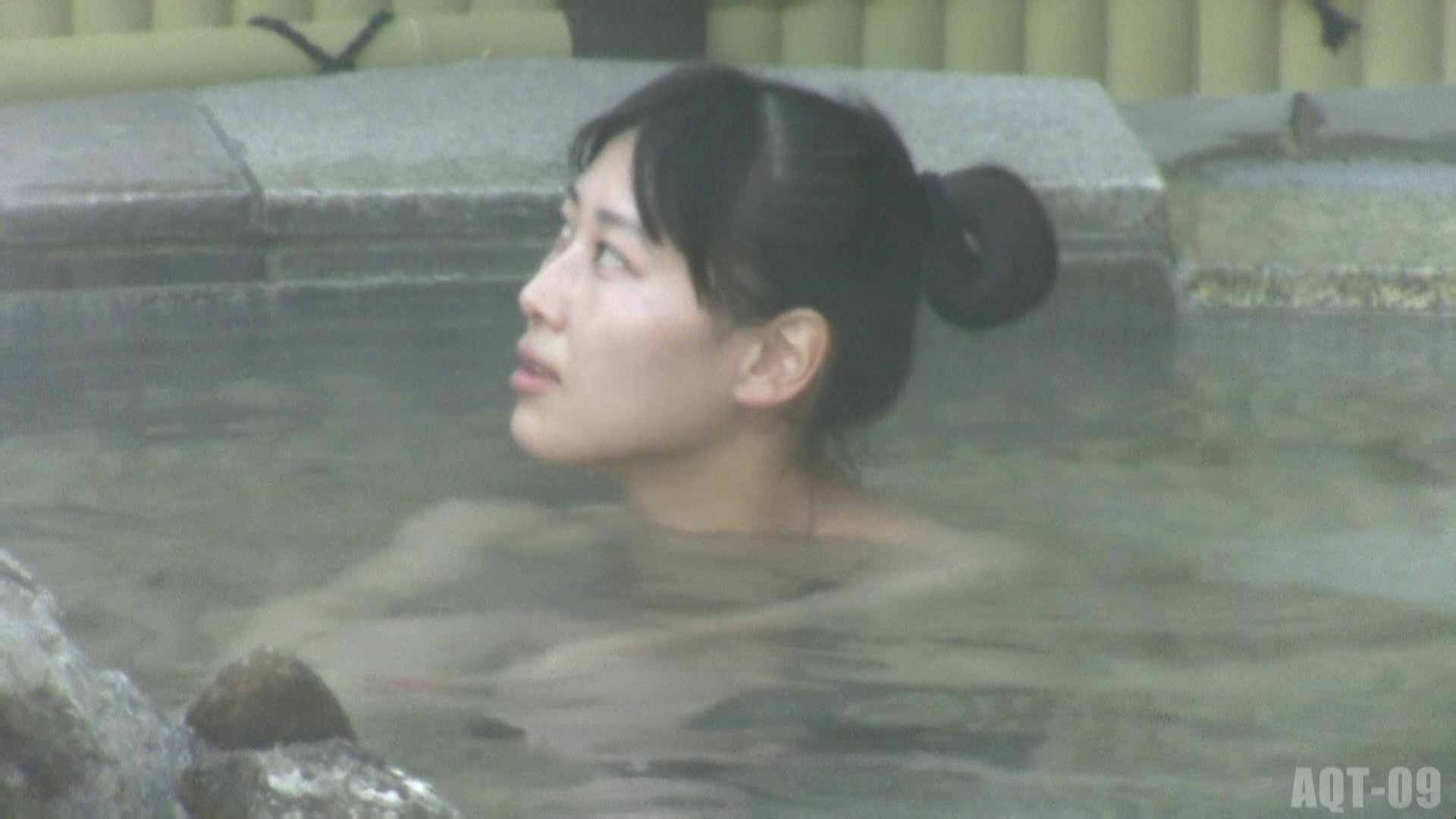 Aquaな露天風呂Vol.785 露天風呂編  110PIX 2