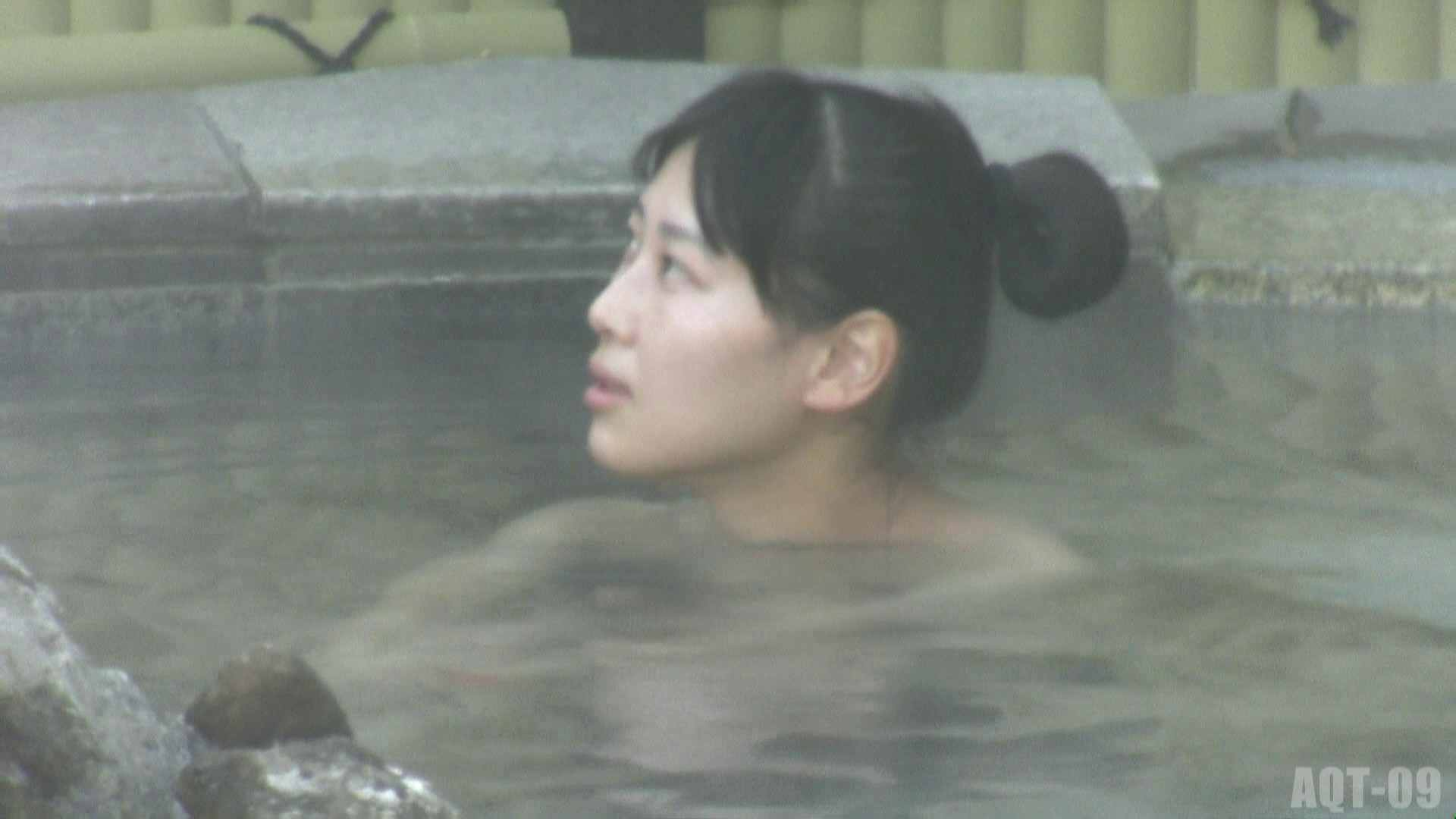 Aquaな露天風呂Vol.785 露天風呂編   盗撮シリーズ  110PIX 3