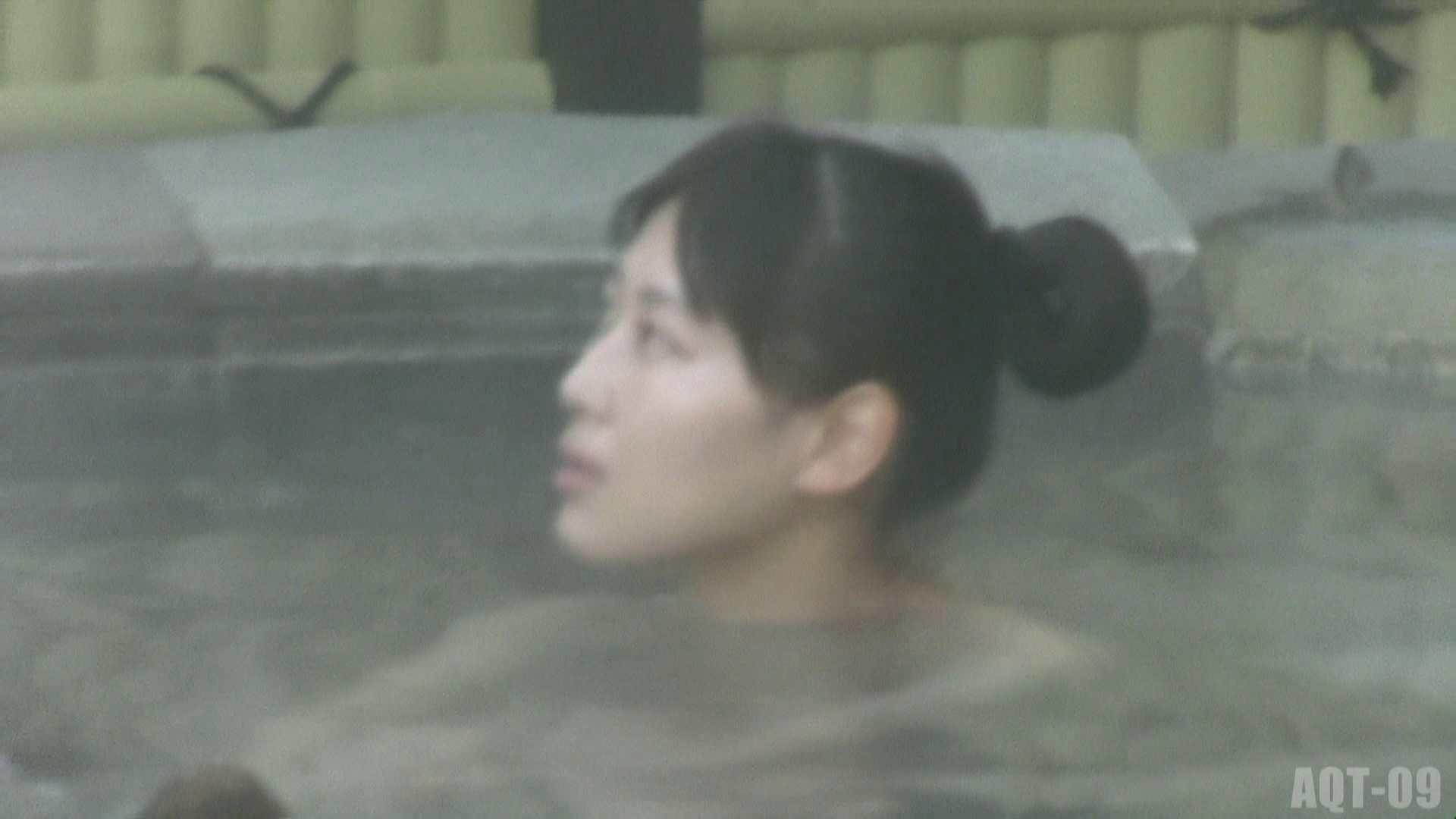 Aquaな露天風呂Vol.785 露天風呂編  110PIX 4