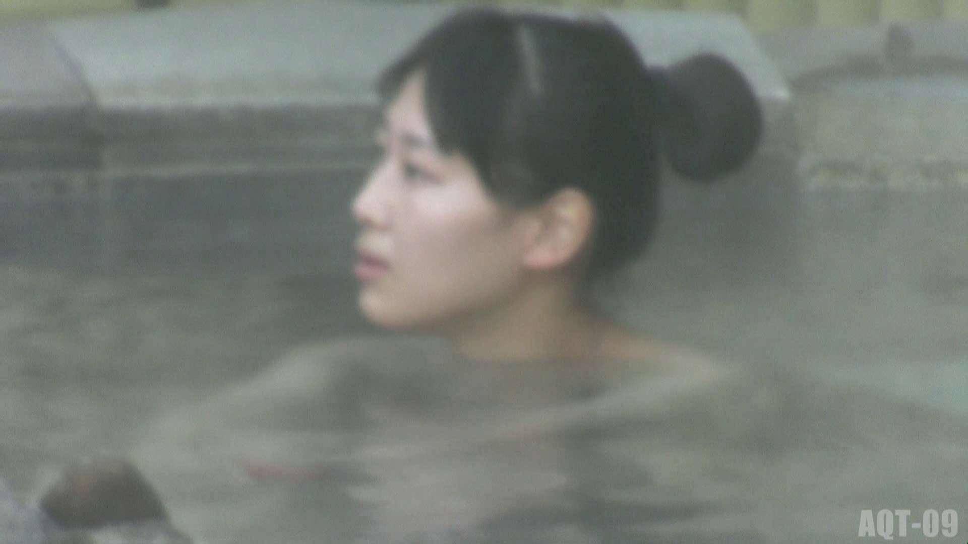 Aquaな露天風呂Vol.785 露天風呂編  110PIX 6