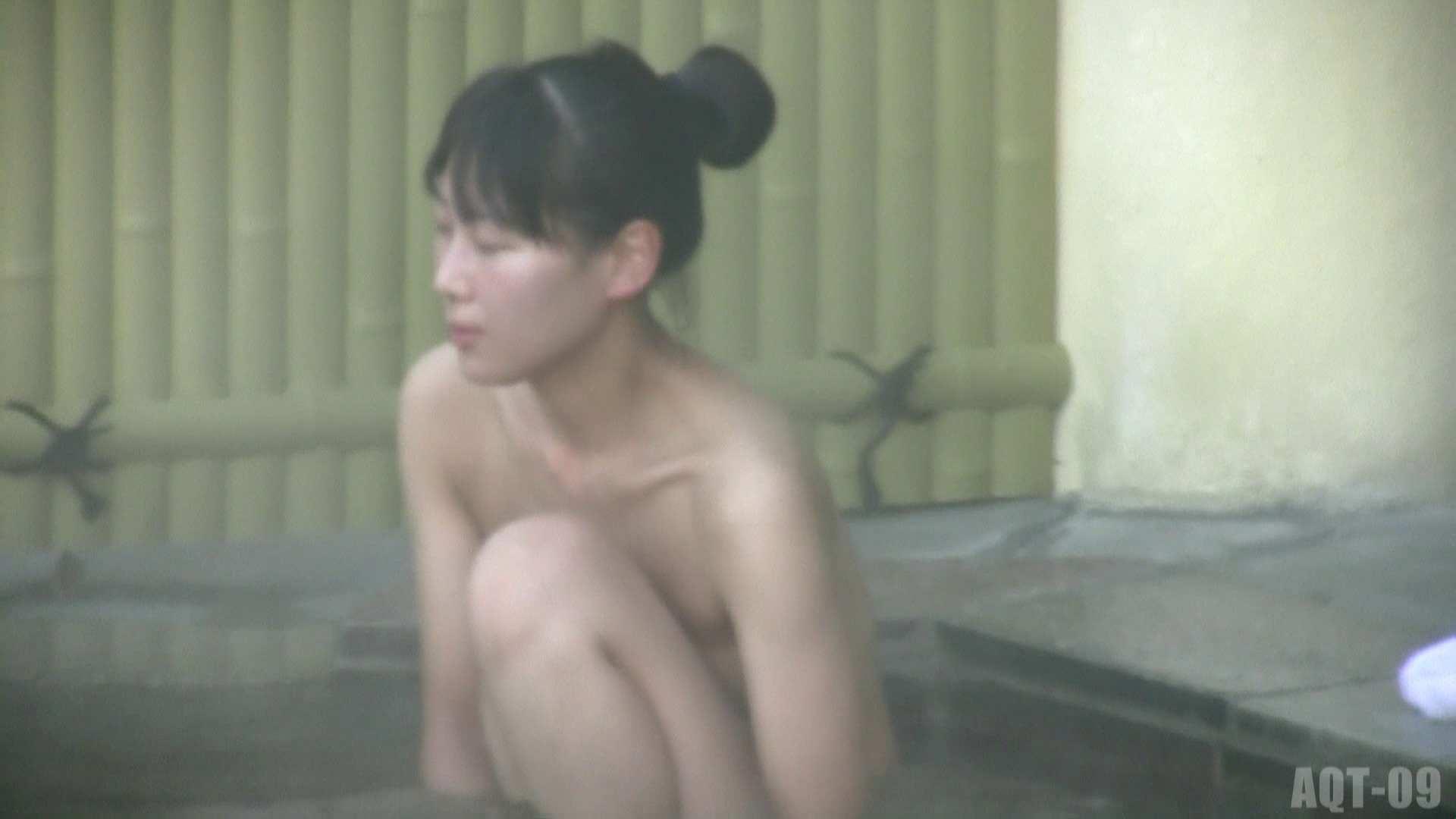 Aquaな露天風呂Vol.785 露天風呂編  110PIX 8